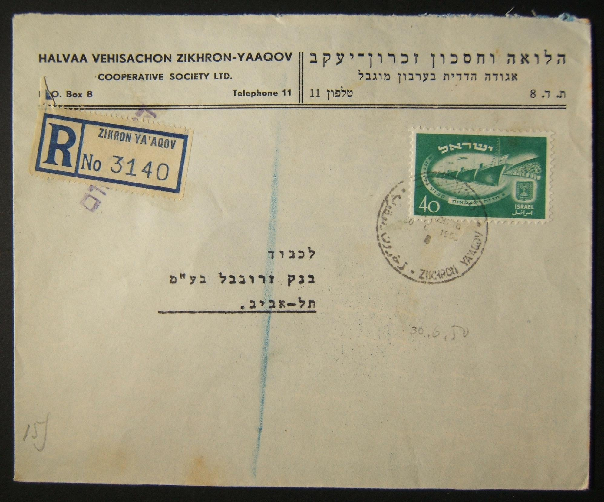 30-6-1950 Zichron Yaakov to Tel Aviv mail with Independence frank & alternate postmark