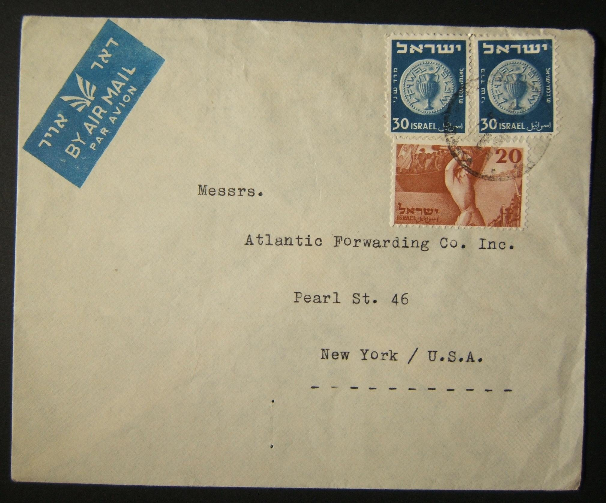 10/1950 airmail to US using 20Pr Independence (late use) & 30Pr 2nd Coinage stamps