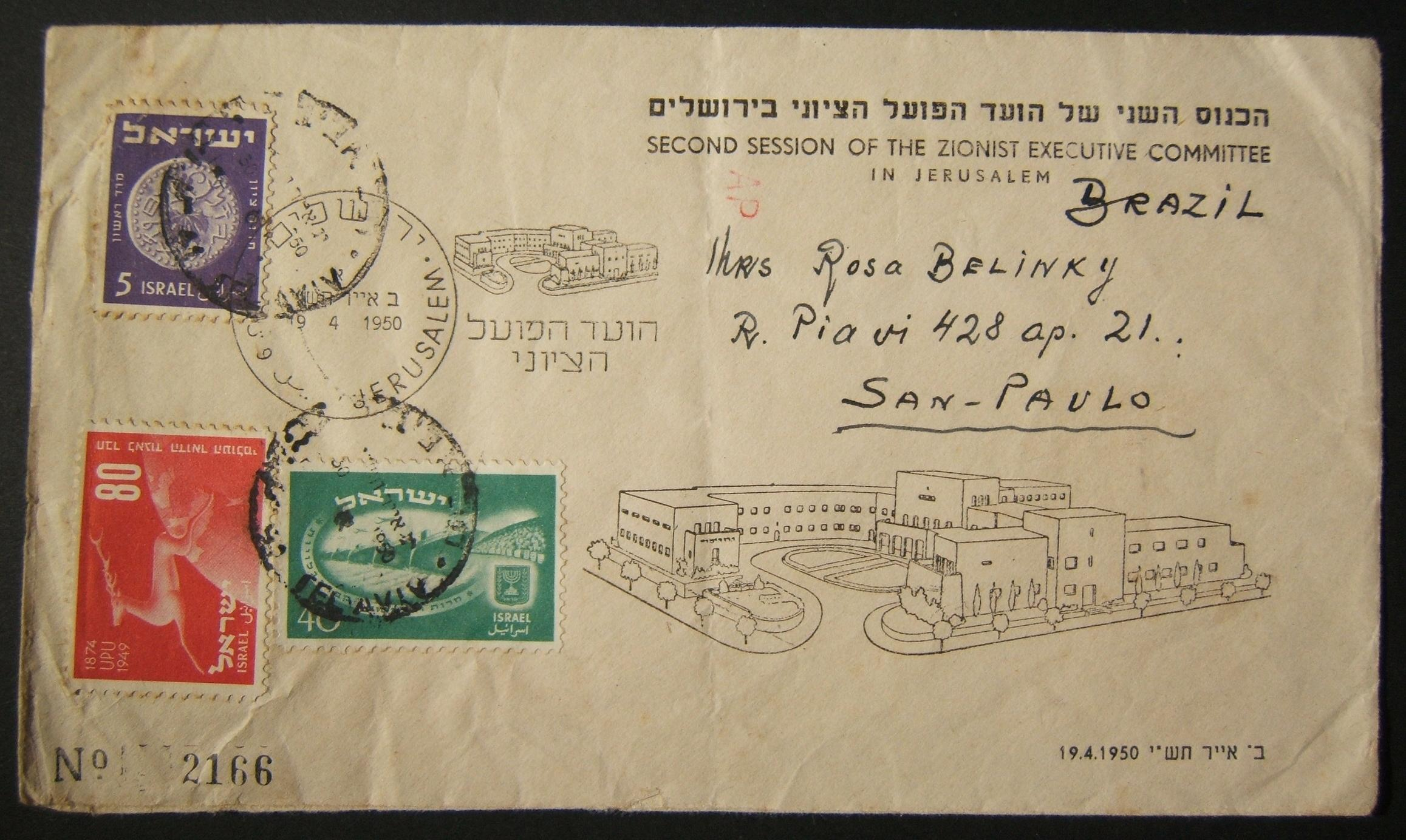 4/1950 uprated illustrated airmail 1st day cover to BRAZIL; Indpendence & UPU stamps