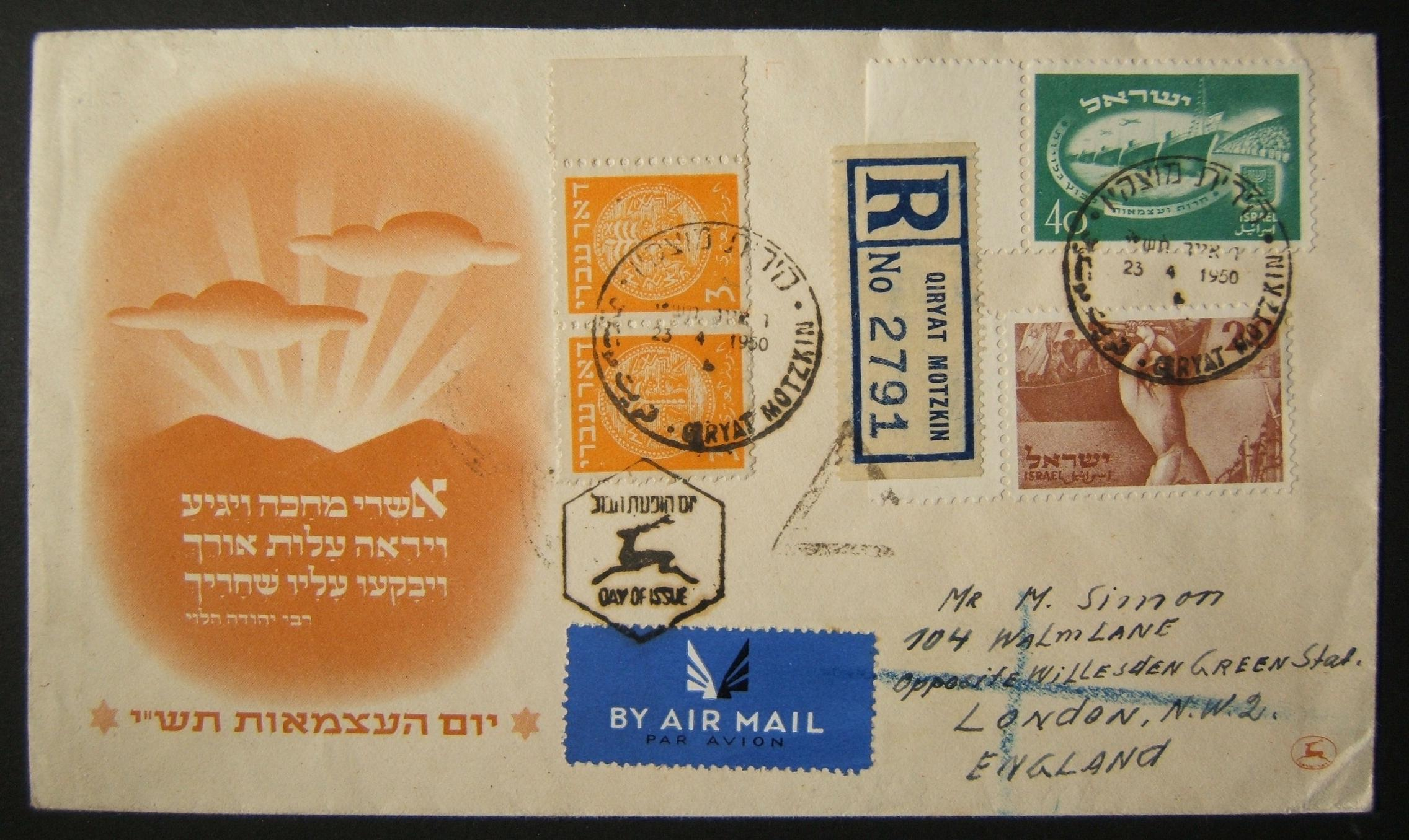 23-4-1950 official 1st day Independence Day cover to UK with dateless triangular postmark