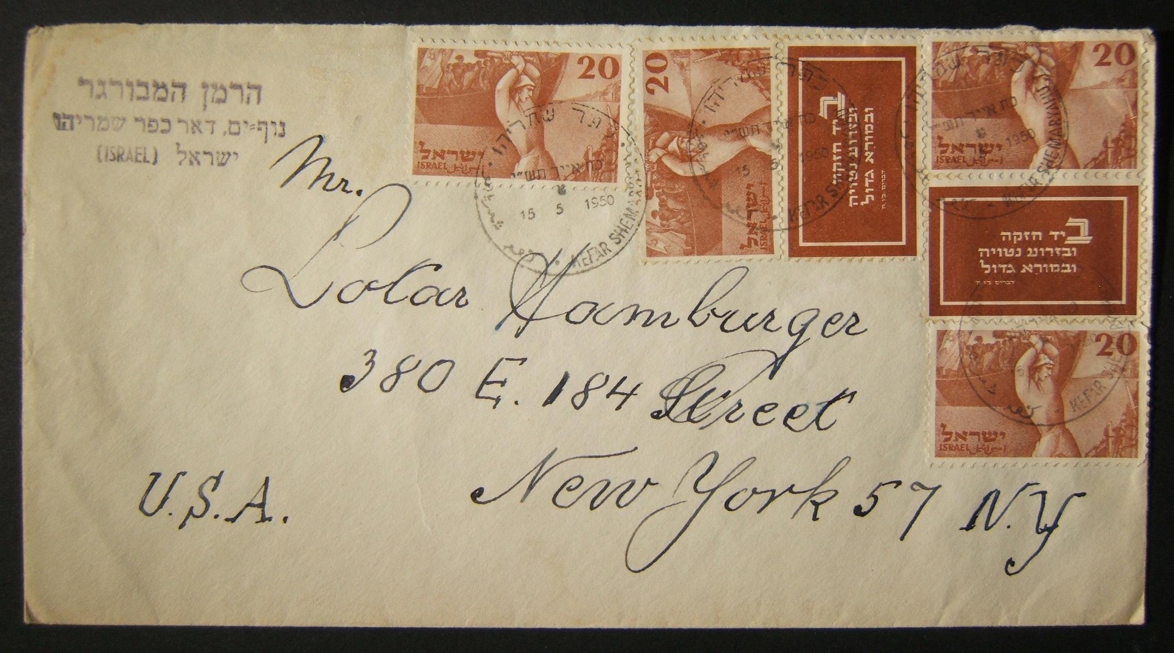 5/1950 דואר אלקטרוני מרובה לאמריקה עם 2x חצי לשוניות 20Pr חותמות העצמאות