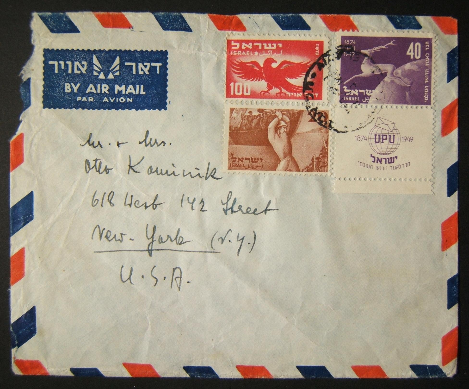 1950 airmail to US; full tabbed 40Pr UPU, 20Pr Independence & 100Pr Airmail stamps