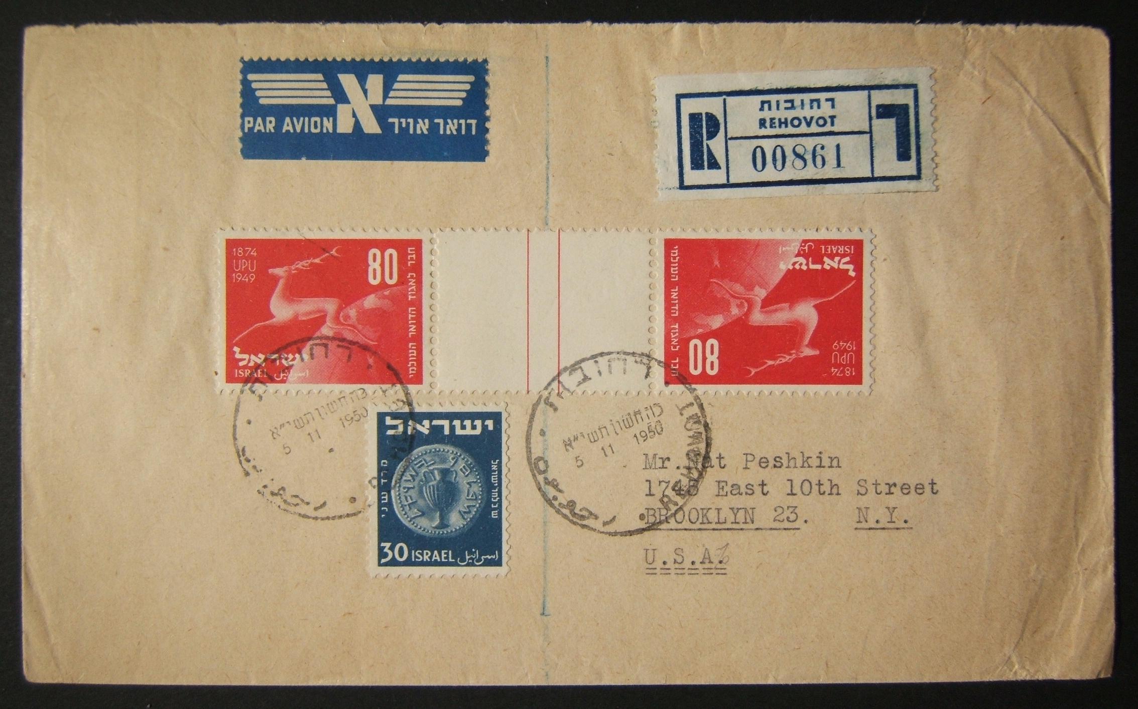 """1950 דואר אלקטרוני לארה""""ב עם 80P UPU tete-beche זוג מרזב & 30pr חותמות בולים 2"""