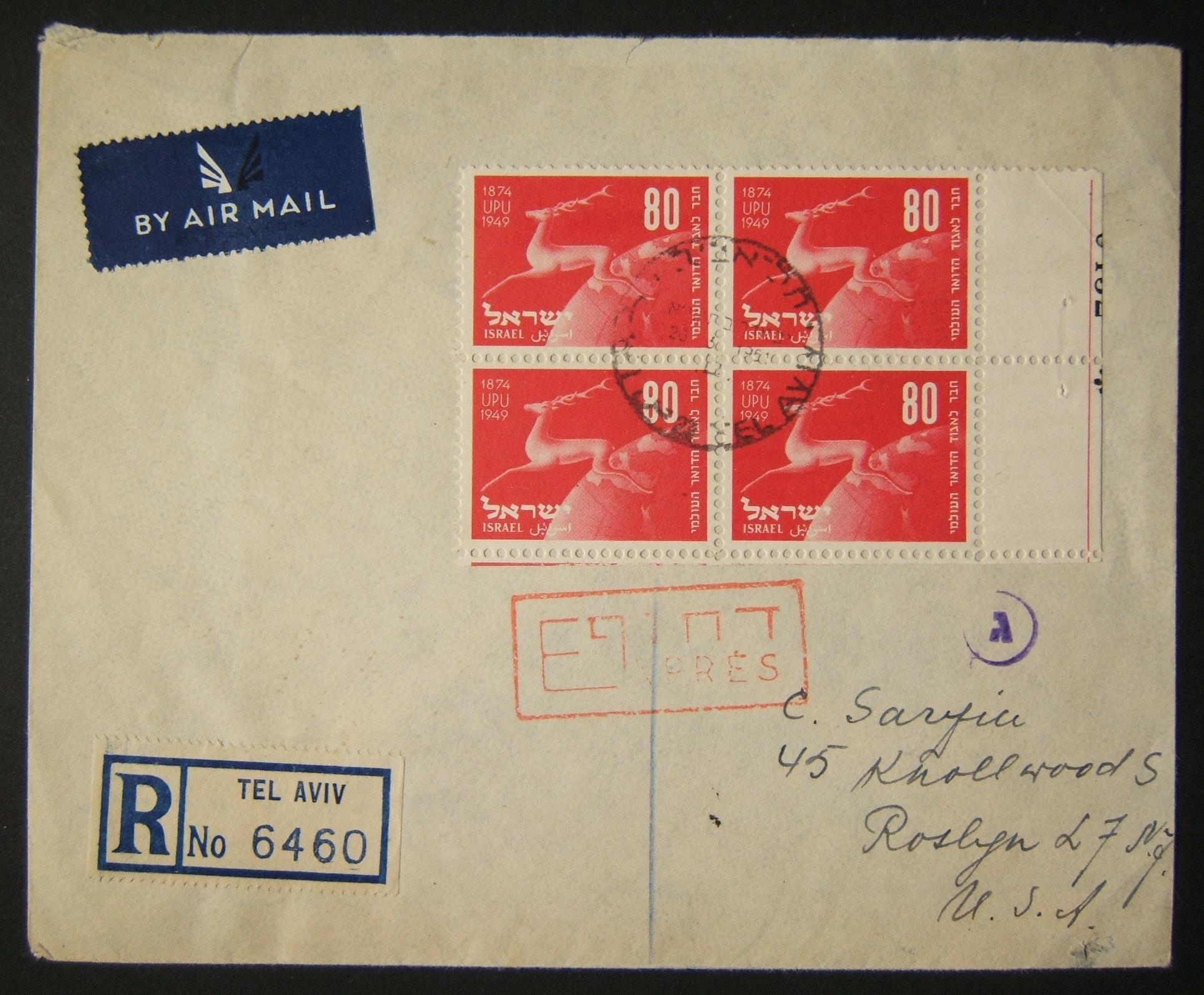 3/1951 أعرب عن وزن إضافي للبريد الجوي إلى الولايات المتحدة مع جزء كتيب من طوابع UPU 80pr
