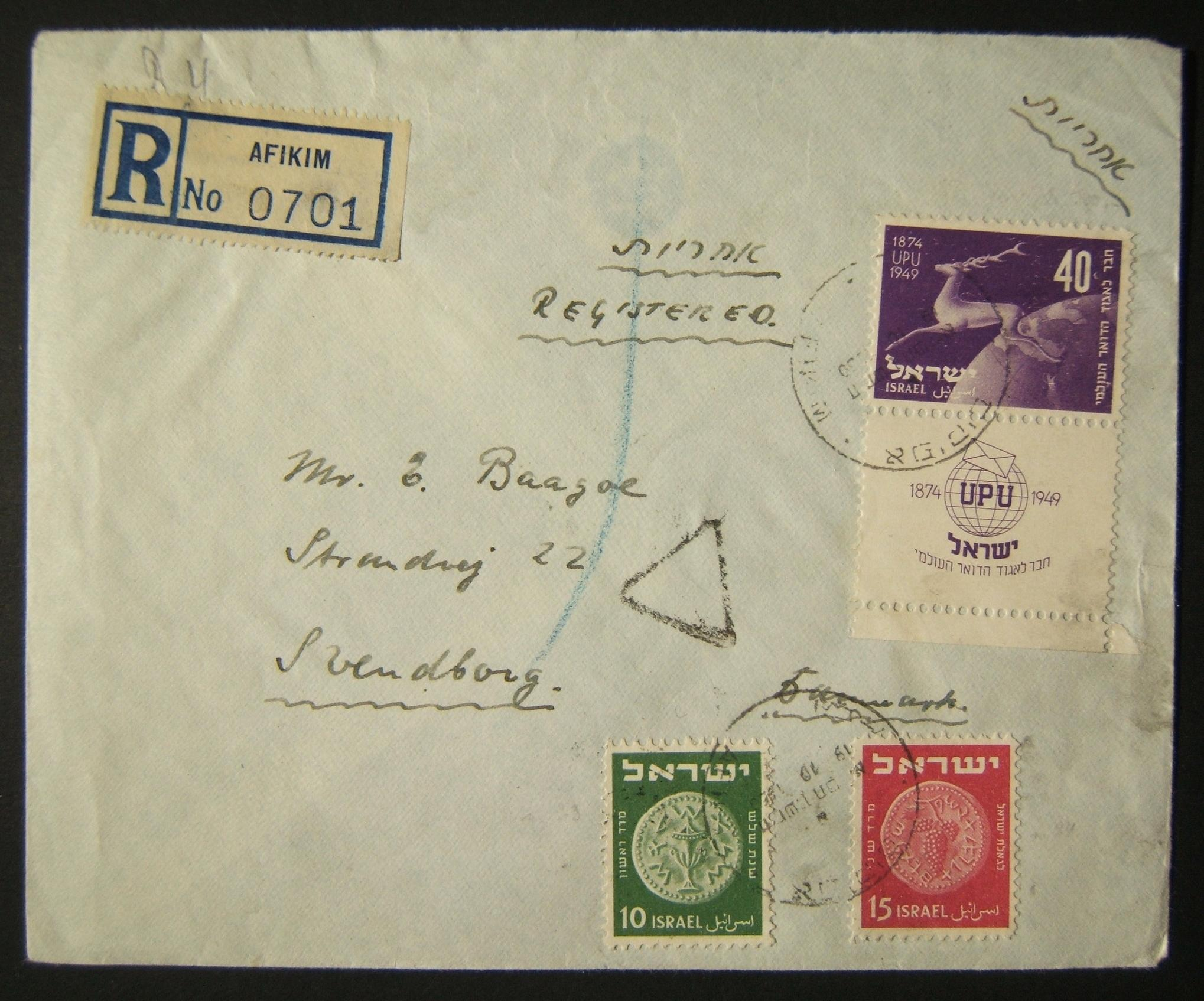10/1950 taxed surface mail from AFIKIM to Denmark using full tabbed Independence stamp