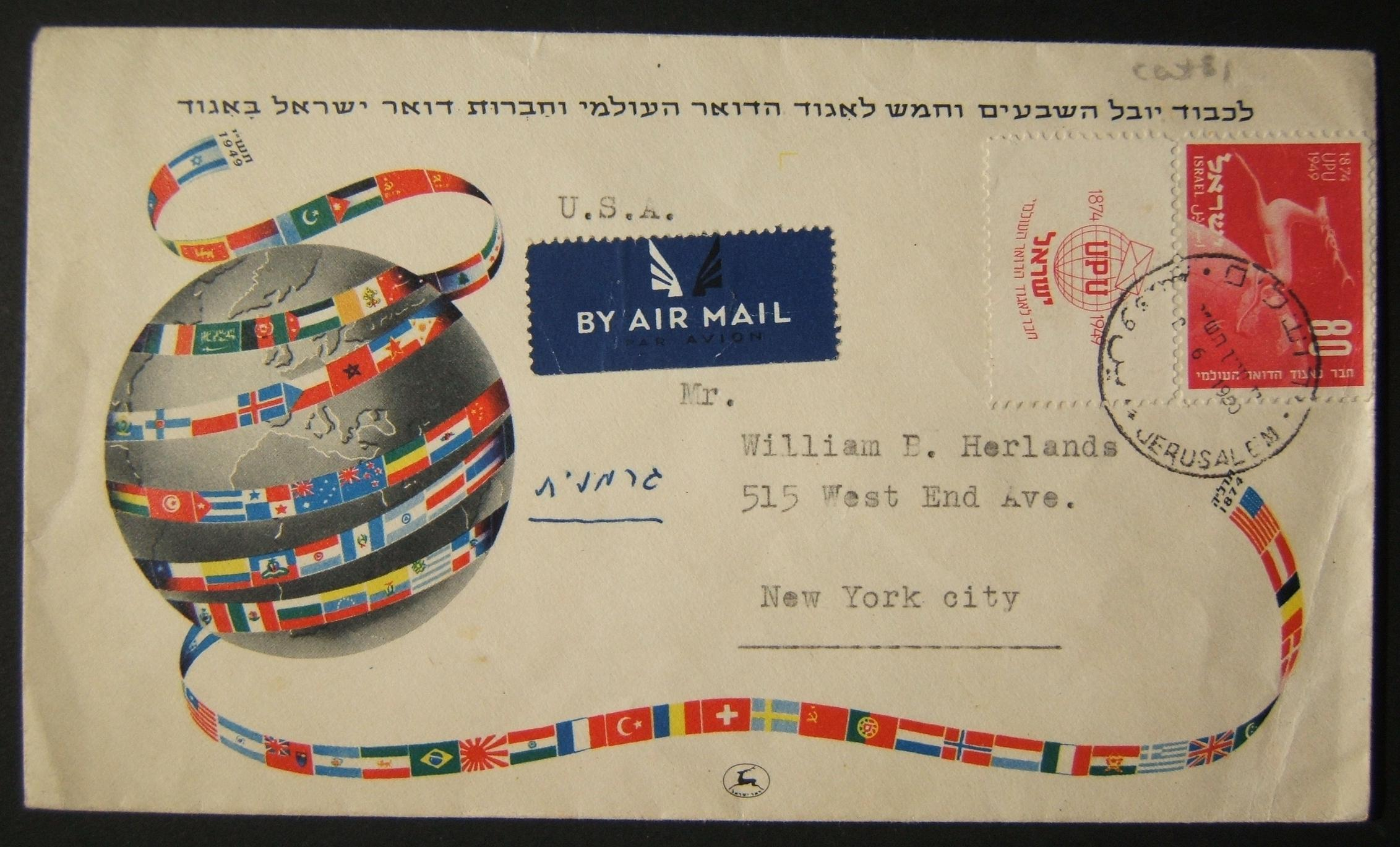 1950 UPU / rates & routes: 2-6-1950 airmailed commemorative cover ex JERUSALEM to NYC franked 80pr at the FA-2a period rate using half-tabbed 80pr (Ba28) tied by single full strike