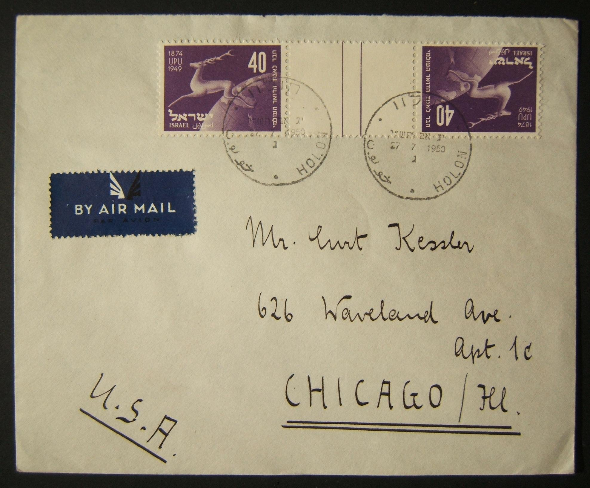 7/1950 airmail from HOLON to CHICAGO using 40Pr UPU tete-beche gutter pair stamps