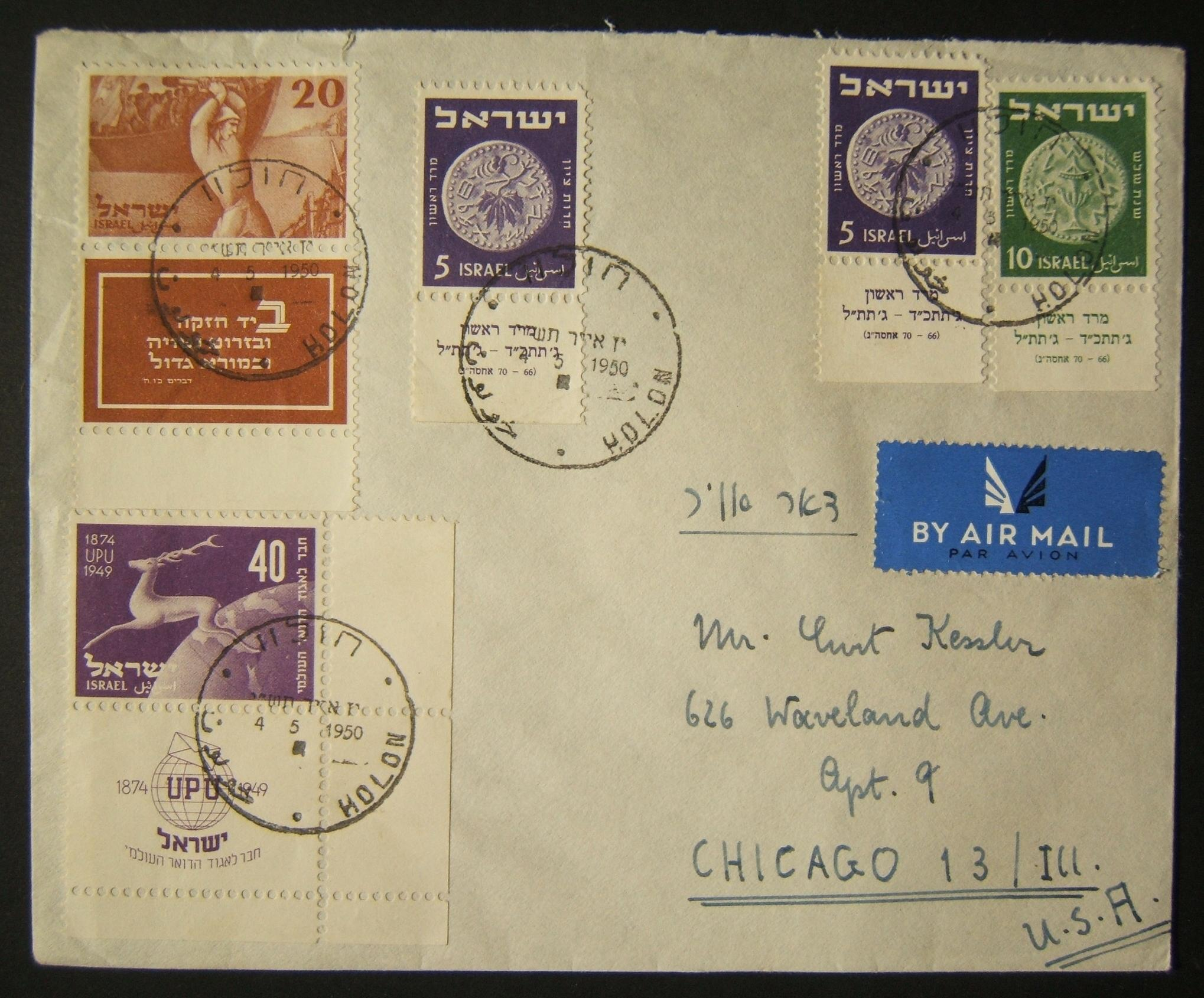 5/1950 airmail to US with mix of full tabbed Independence, UPU & 2nd Coinage stamps