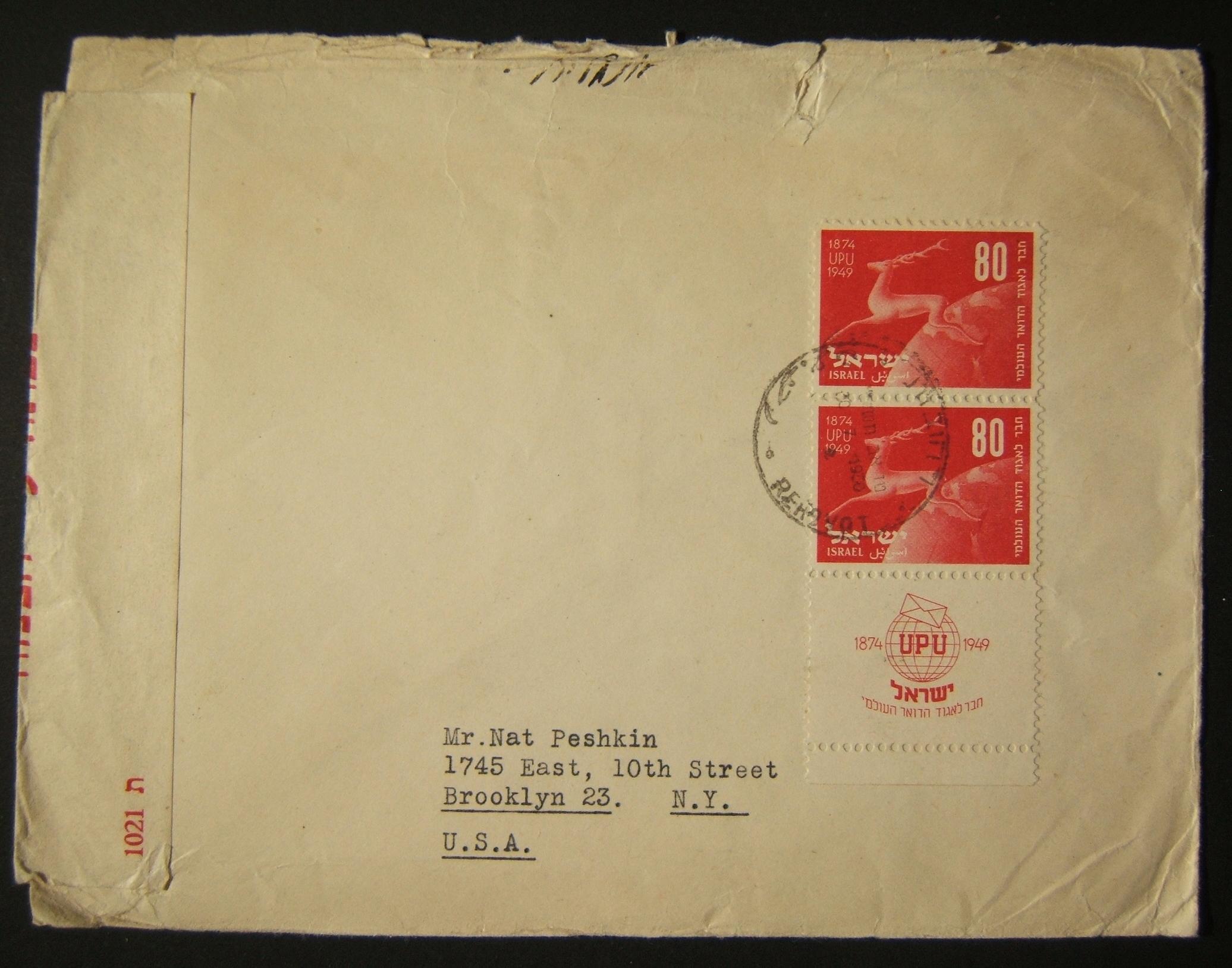 """7/1950 דואר אלקטרוני מצונזר לארה""""ב באמצעות כרטיסיות מלא 80pr UPU חותמות זוג אנכי"""