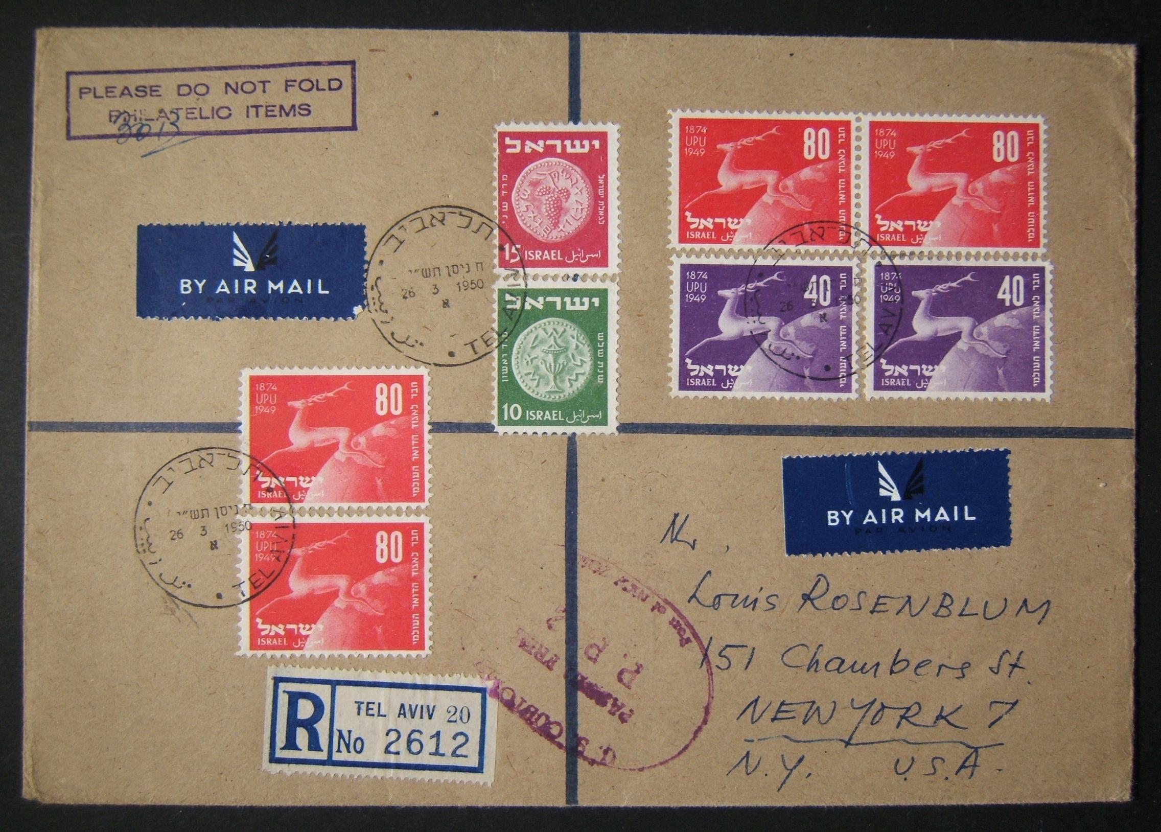 3/1950 heavy airmail to US mix franked 425Pr with 1st day usage of UPU stamps