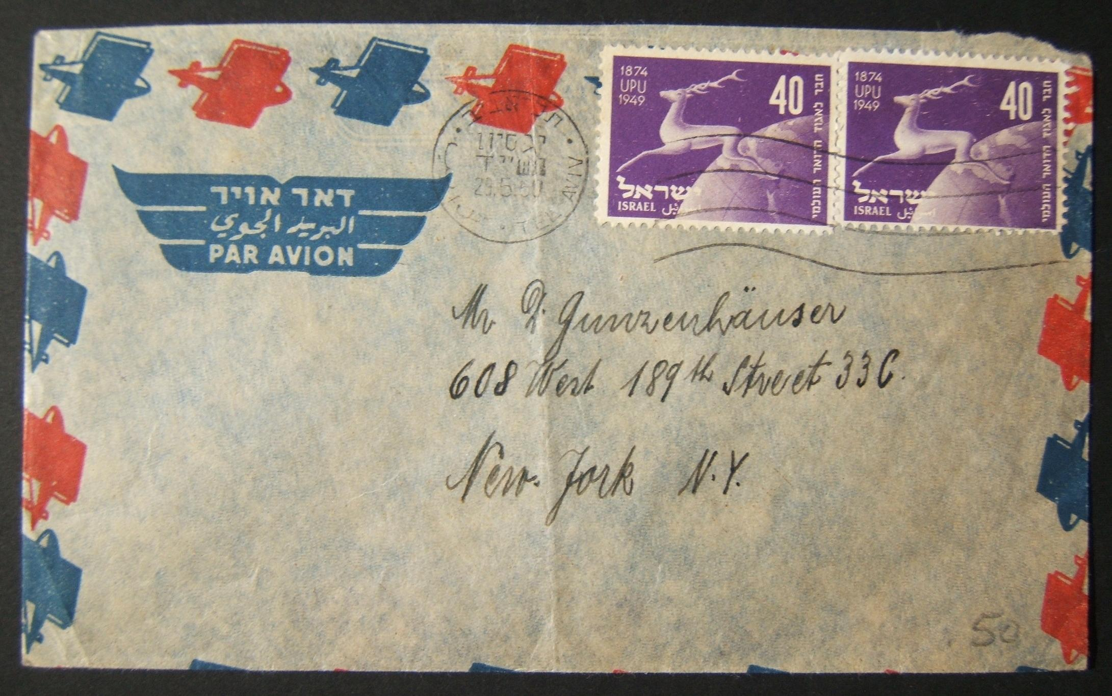1950 UPU / rates & routes: 29-5-50 Israeli airmail stationary cover ex TLV to NYC franked 80pr at the FA-2a period letter rate to US using 2x 40pr (Ba27) tied by TLV machine cancel