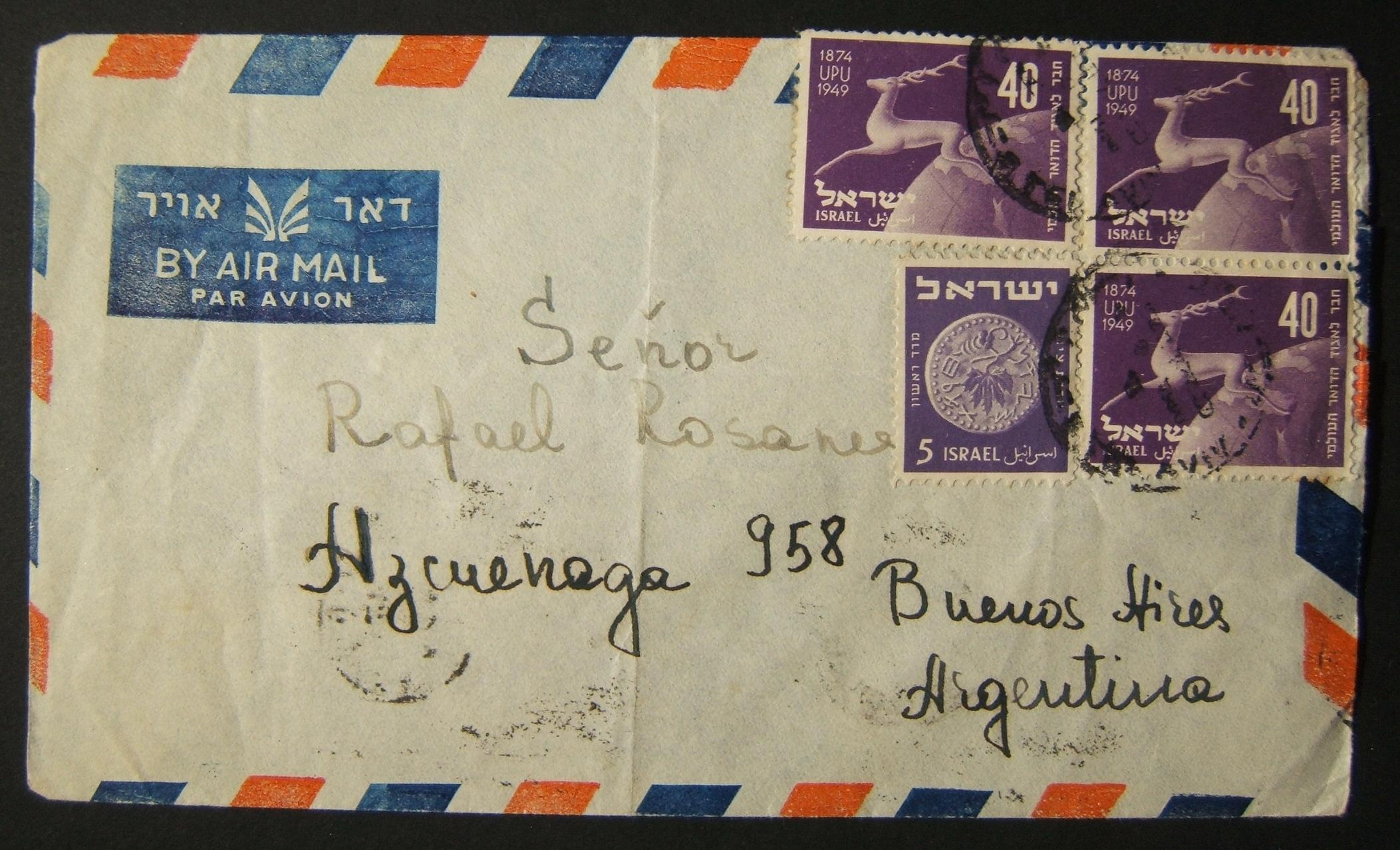 1950 UPU / rates & routes: 4-9-1950 Israeli airmail stationary cover ex TLV to ARGENTINA franked 125pr at FA-2a period rate using mix of 3x 40pr (Ba27) + 5pr 1949 2nd Coinage (Ba22