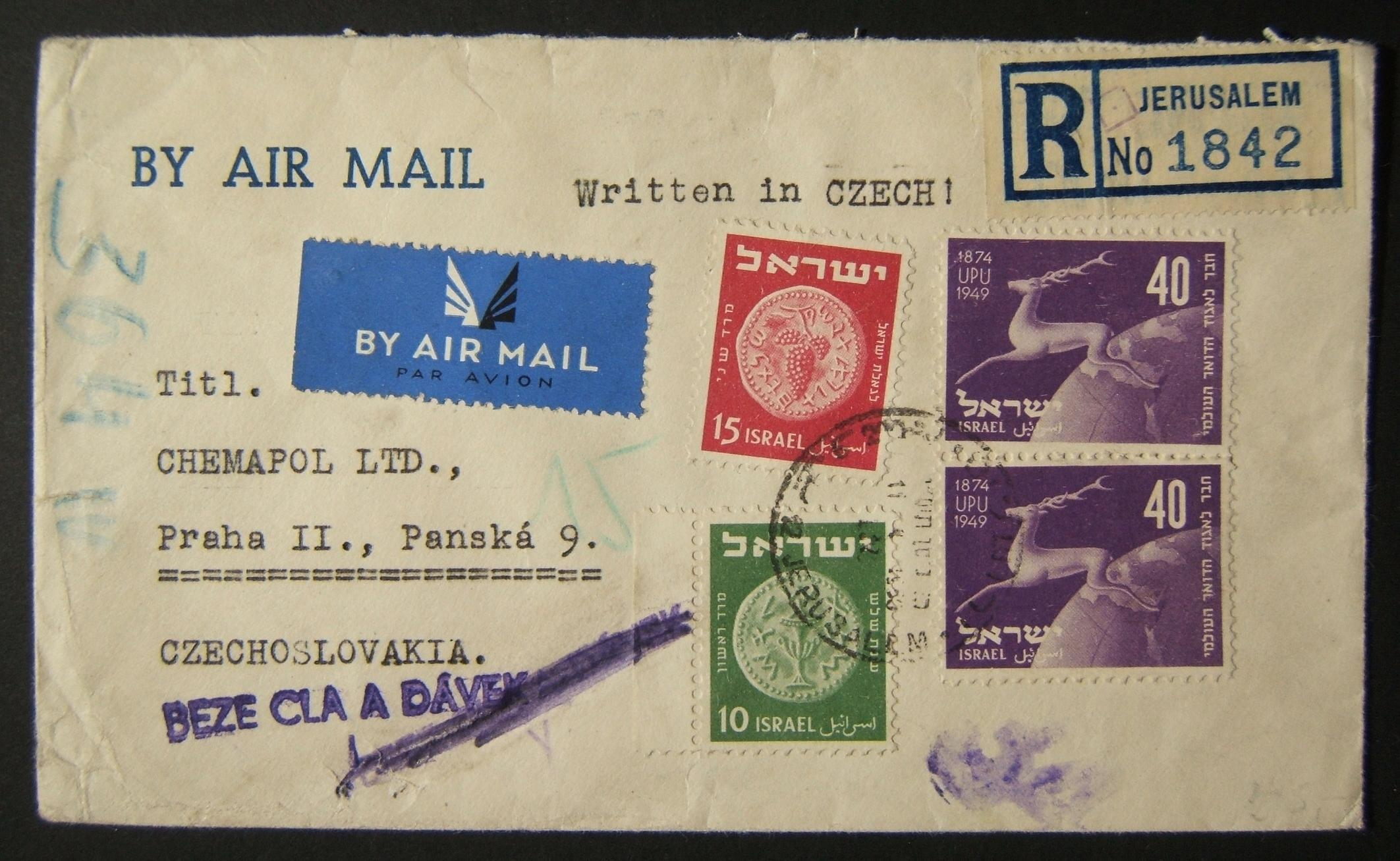 1950 UPU / rates & routes: 11-4-1950 business airmail stationary registered cover ex JERUSALEM to PRAGUE franked 105pr at the FA-2a period rate (40pr letter to Europe + 25pr regist