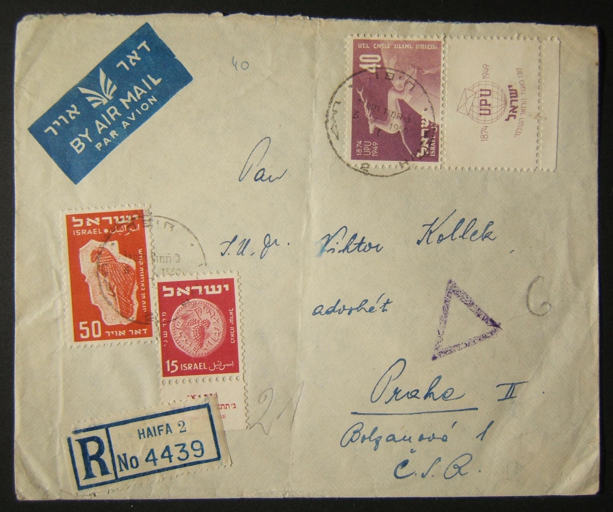 1950 UPU / rates & routes: 5-7-1950