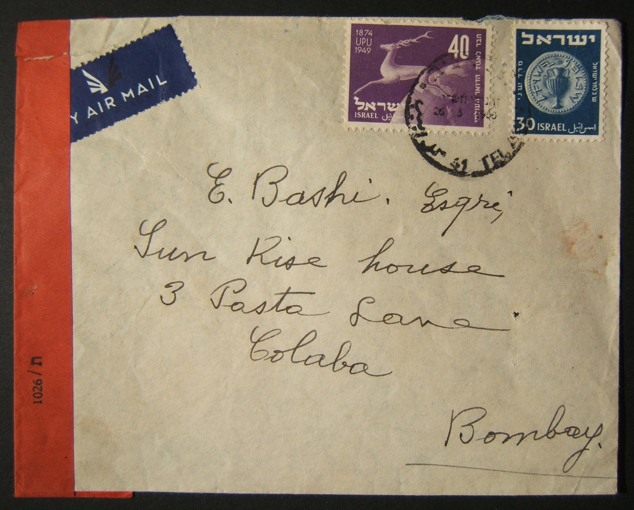 1950 UPU / rates & routes: 26-3-1950 '1st day' airmail cover ex TLV to BOMBAY franked 70pr at the FA-2a period rate using mix of 40pr (Ba27) on 1st day of use + 30pr 1949 2nd Coina