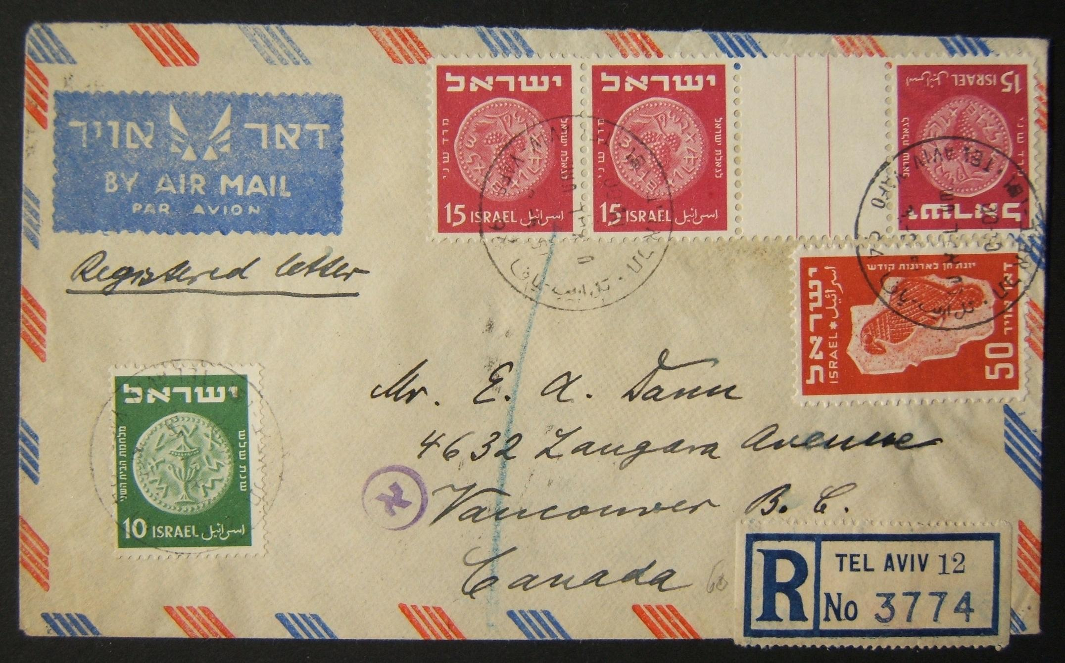 6/1951 censored airmail to Canada with 2nd Coinage tete-beche gutter pair stamps