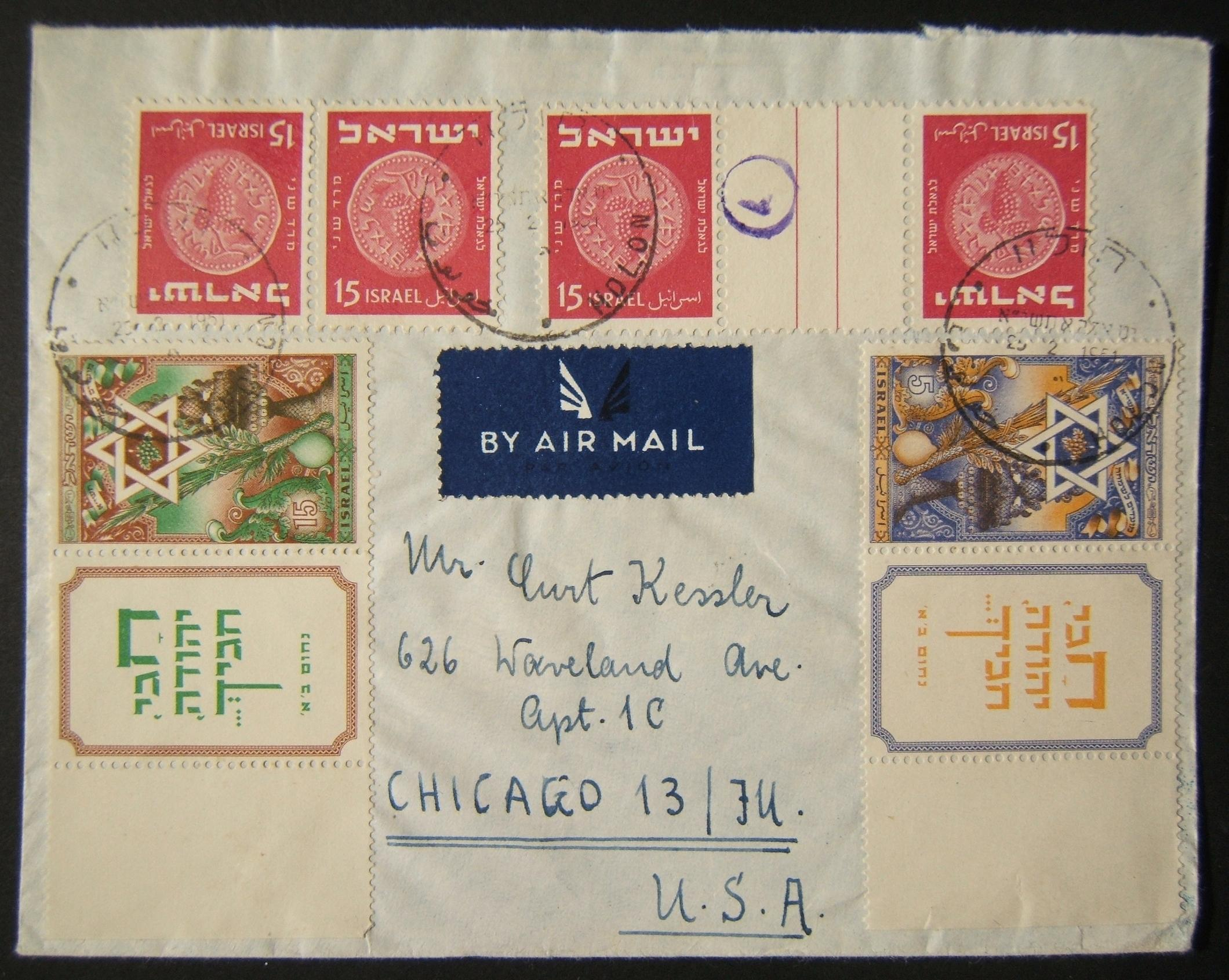 1951 airmail to US; 2nd Coinage tete-beche & gutter pairs + full-tabbed stamps