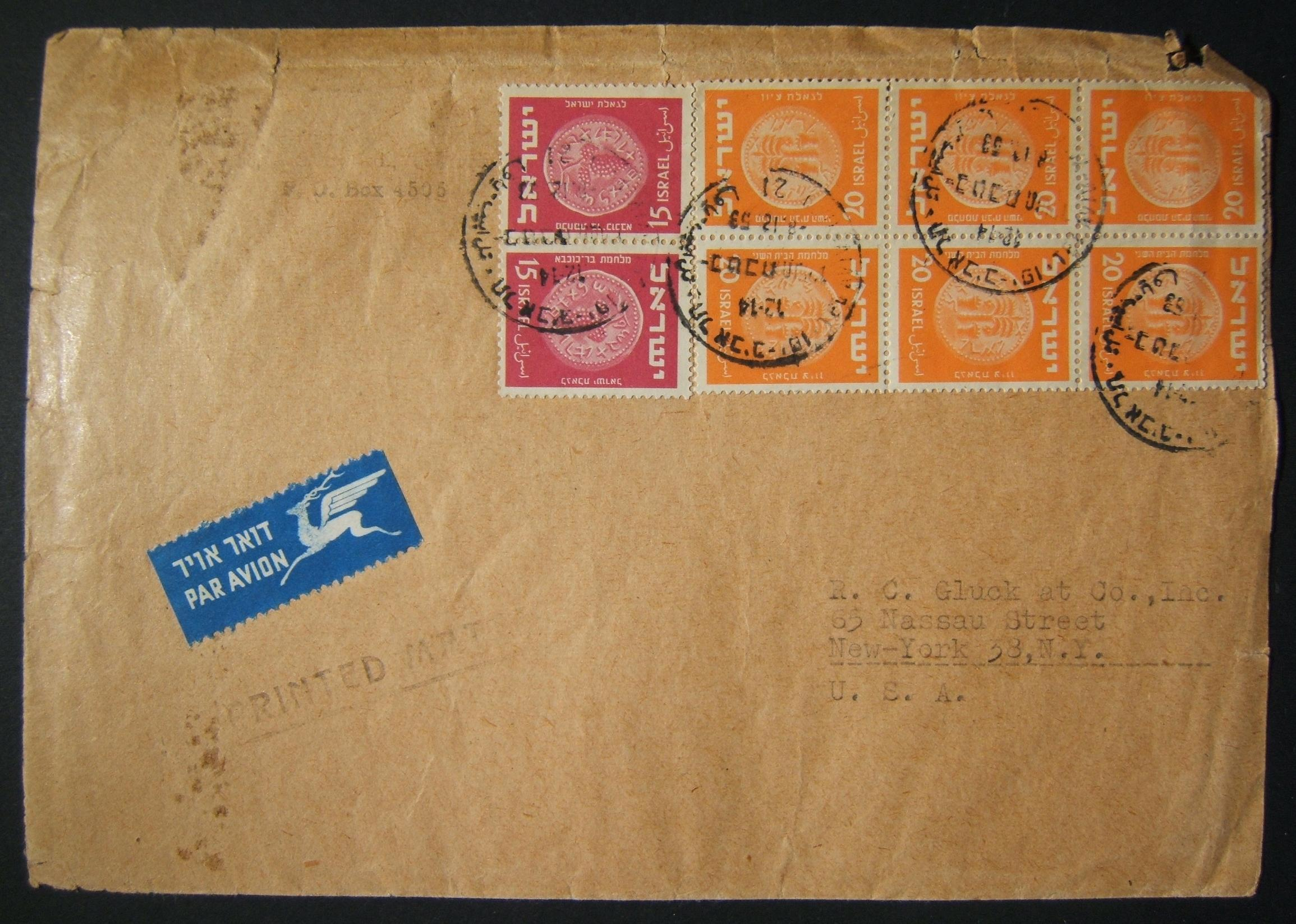 12/1953 printed matter airmail to US using 3x 20pr 3rd Coinage vertical tete-beche stamp pairs