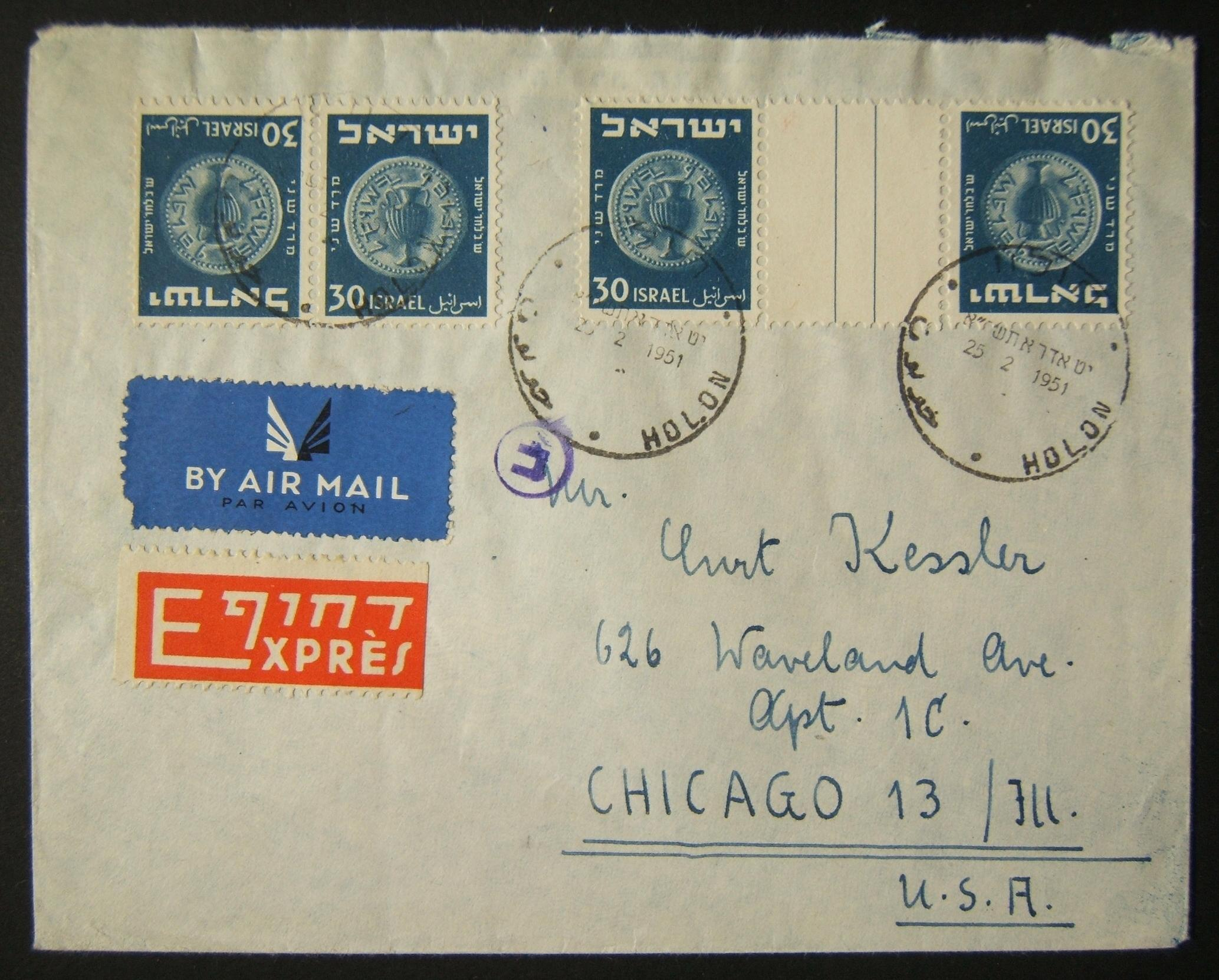 2/1951 express airmail to US with 2nd Coinage tete-beche & gutter-pair stamps