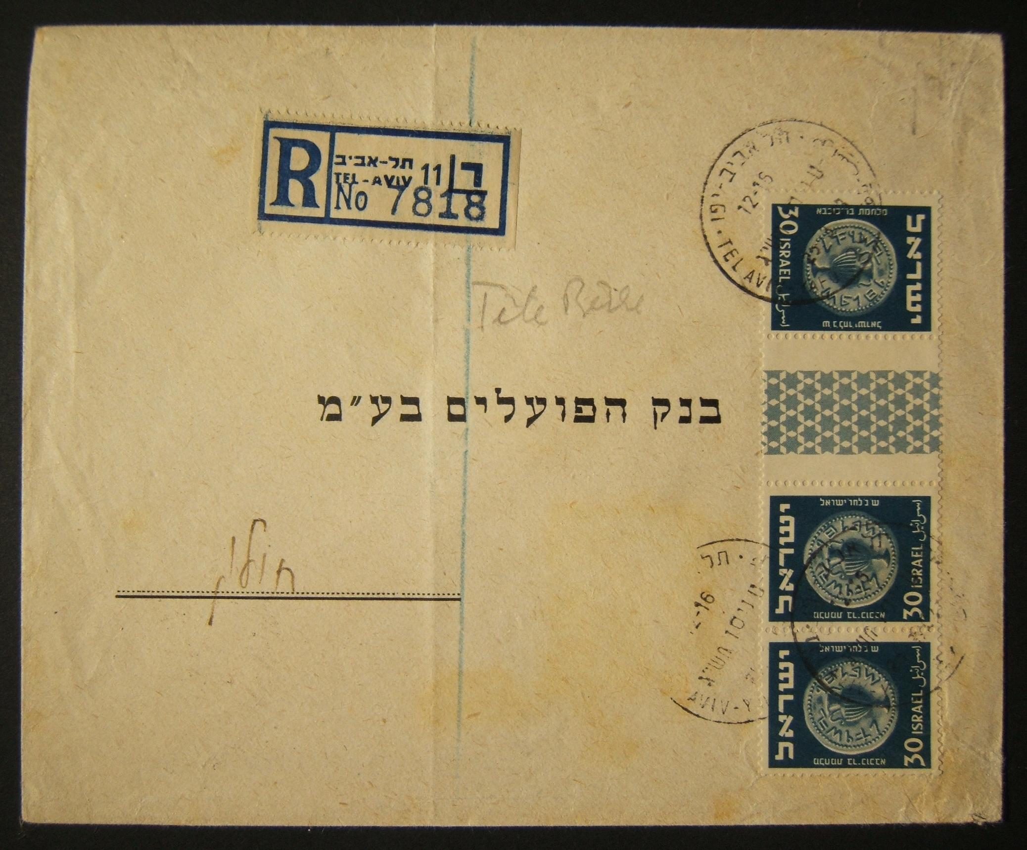 25-3-1953 תל-אביב לדואר חולון עם פרנקי זוגות של שלושה מטבעות