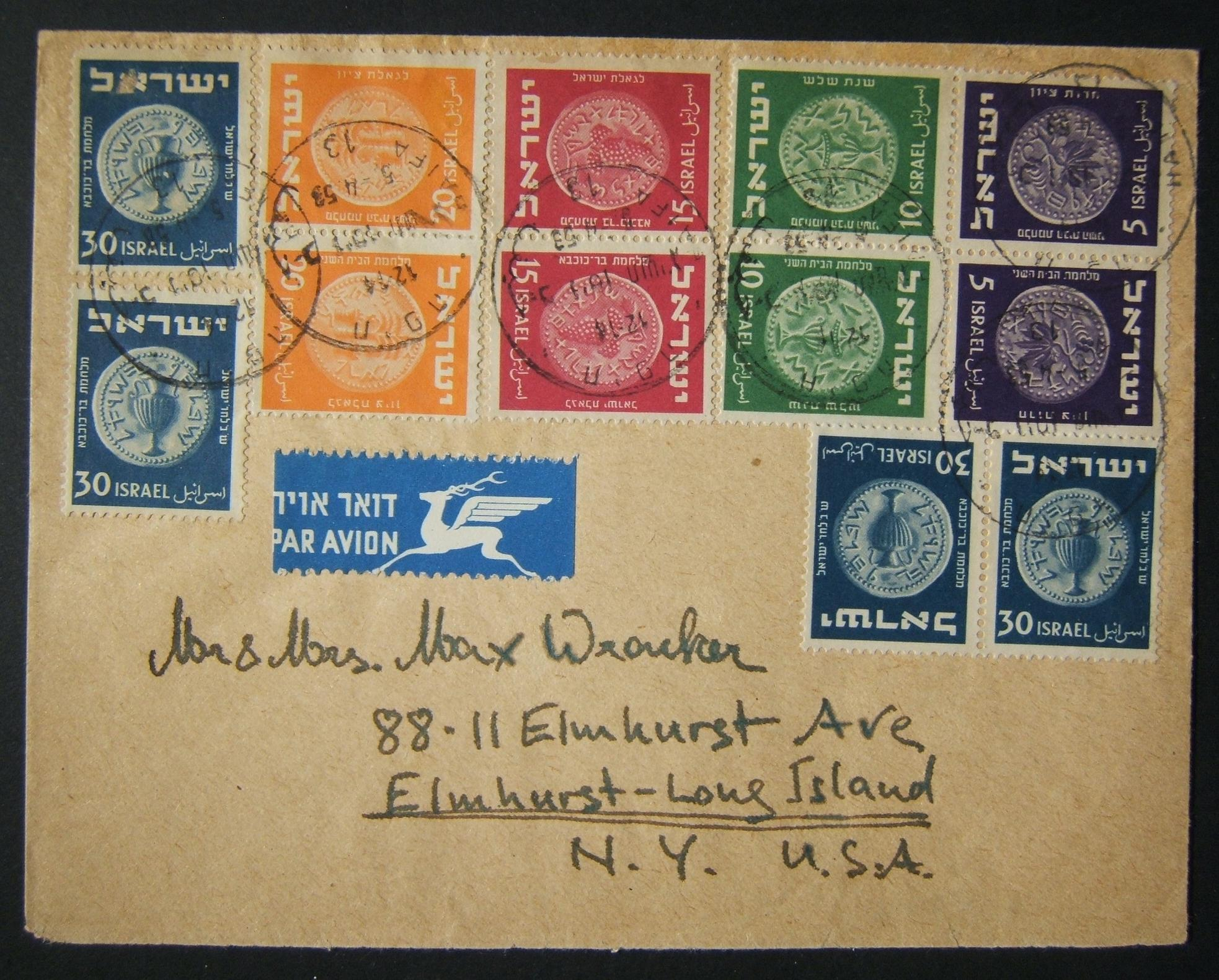 4/1953 5-color franked airmail to US using 5x 3rd / 4th coinage tete-beche stamp pair