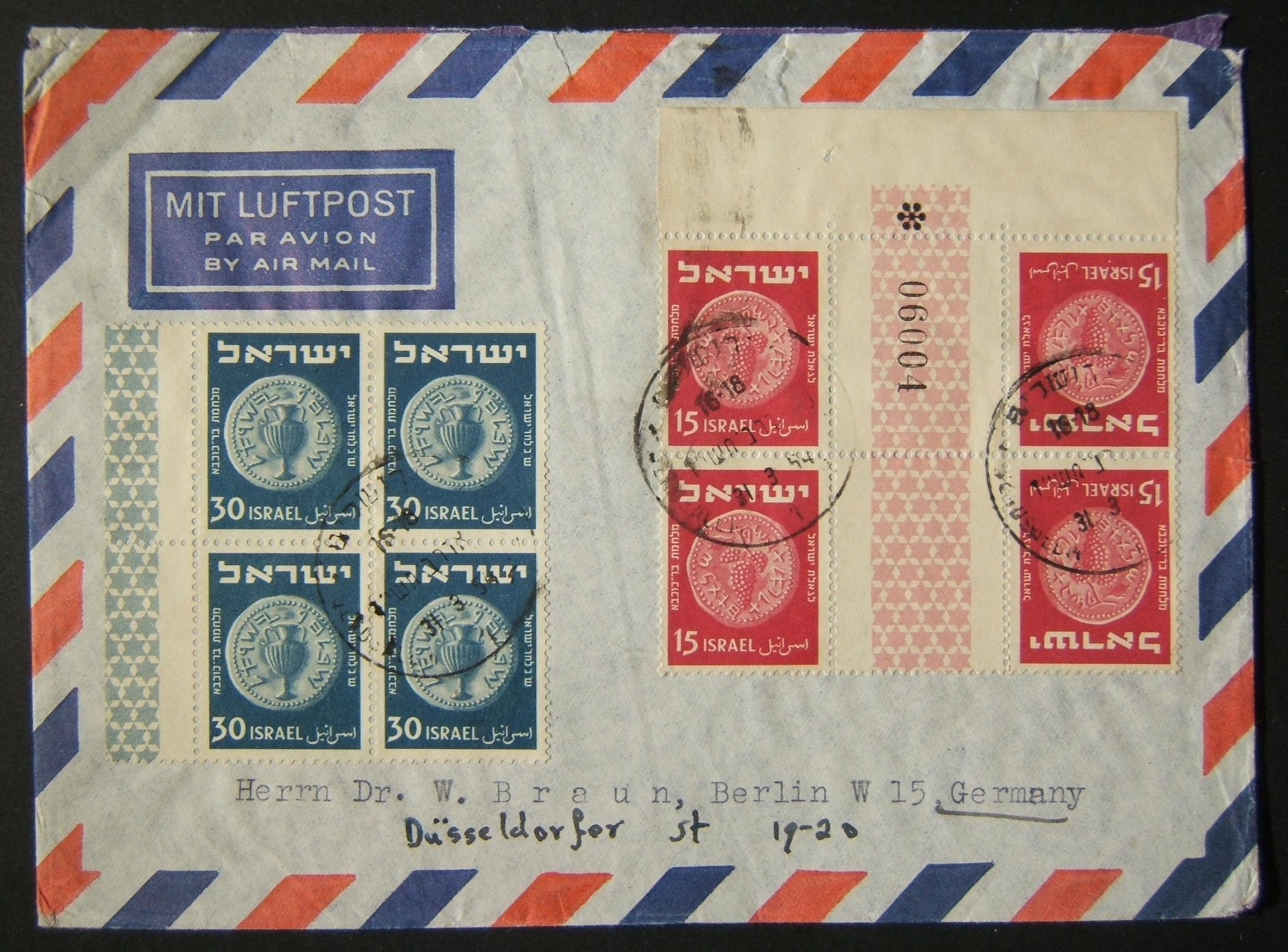 3/1954 300Pr franked airmail to Germany using 4x color 3rd Coinage stamp blocks