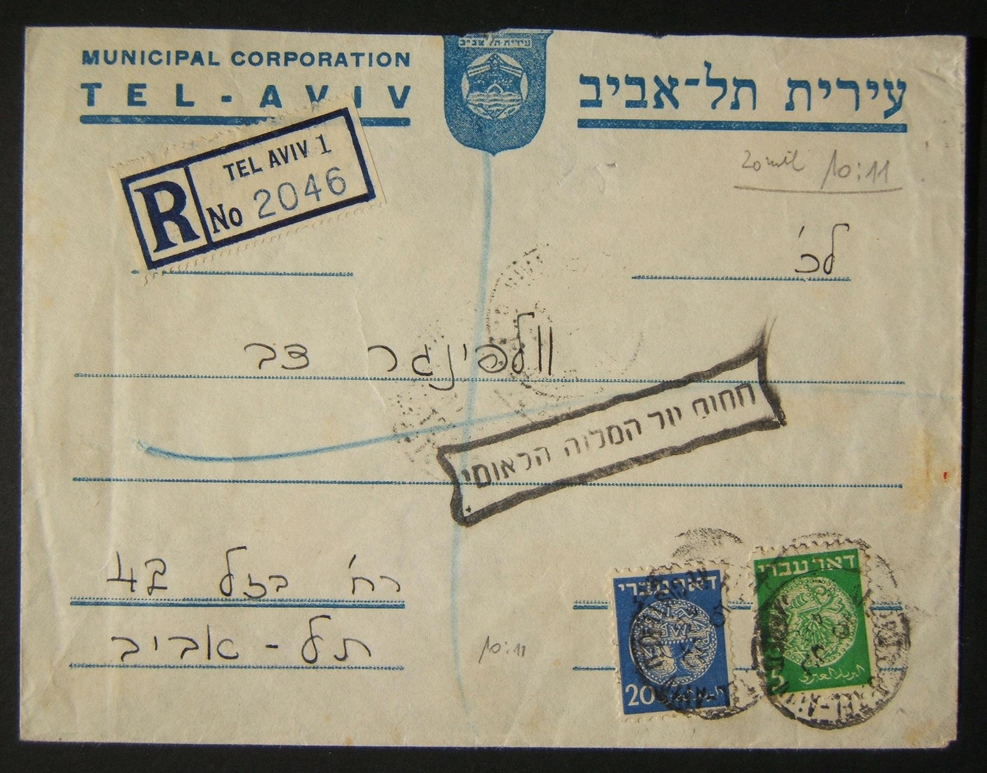10-06-1948 TEL AVIV registered mail with mixed perforation franking + Mandate postmark