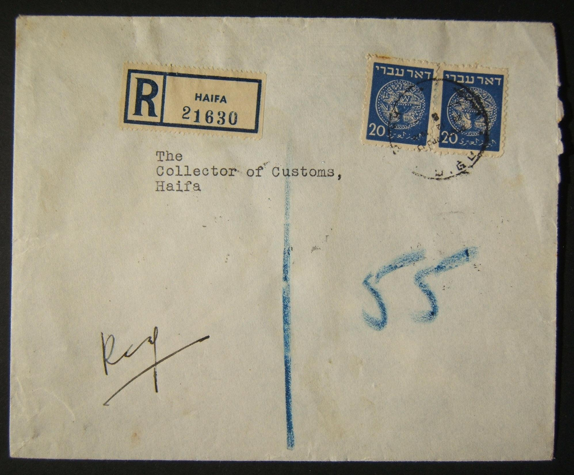 Doar Ivri PO's, rates & routes: 28-12-1948 local HAIFA commercial registered cover franked 40pr at the DO-2 period rate (15pr letter + 25pr registration) using 2x 20pr (Ba5) tied b