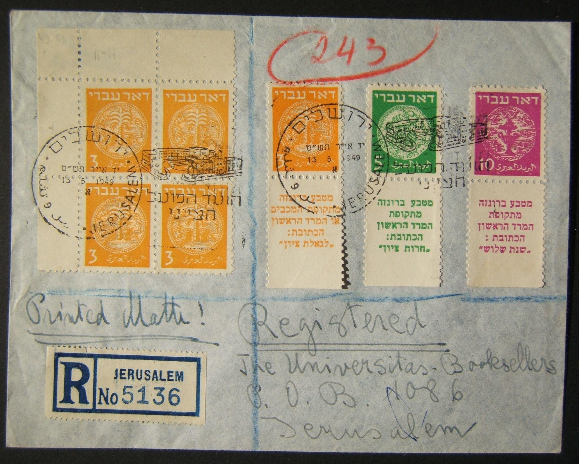 Doar Ivri PO's, rates & routes: 13-5-1949 local JERUSALEM registered printed matter commercial cover franked 30pr at the DO-2 period rate (5pr pm rate + 25pr registration) using 3