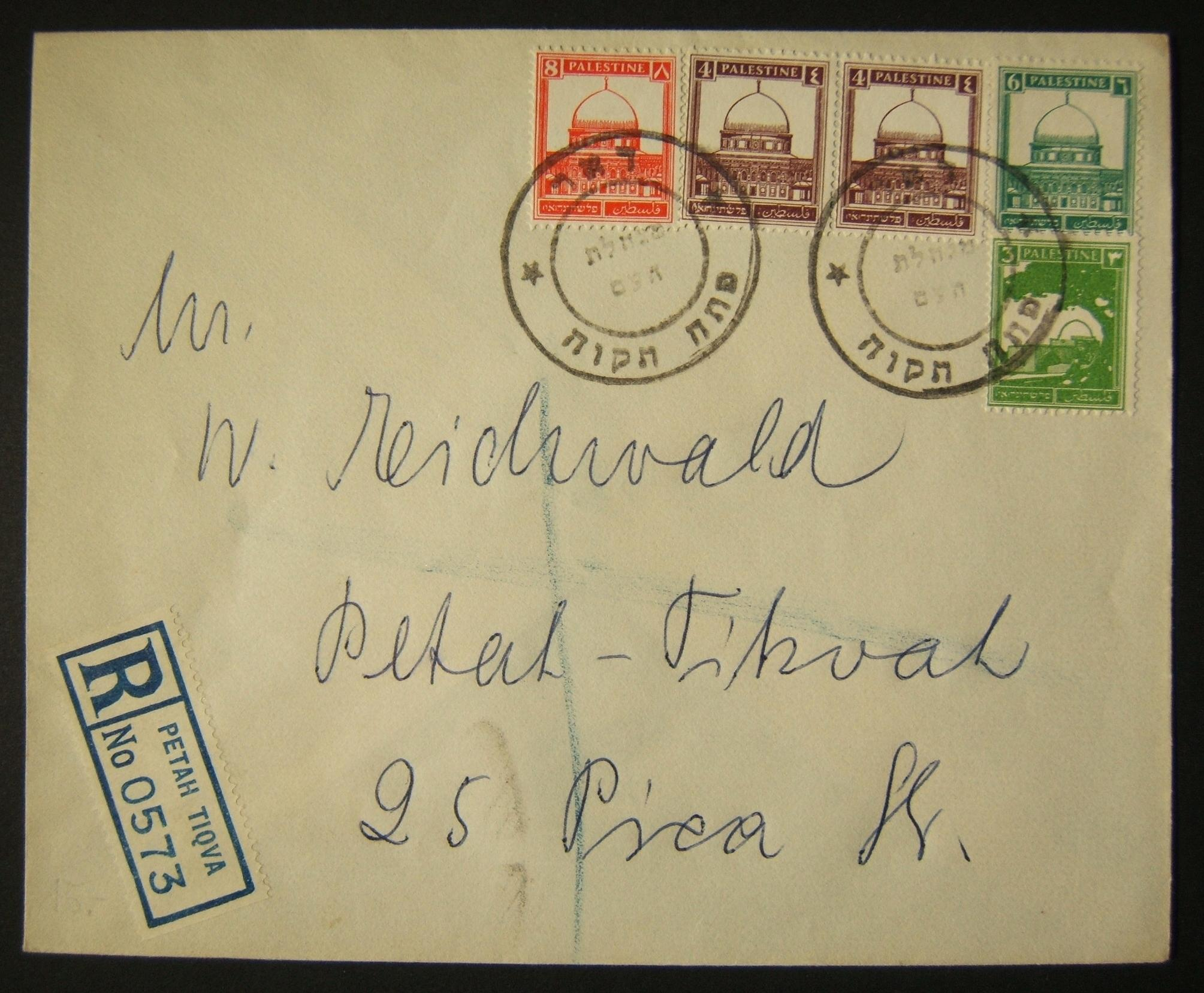 1948 Interim domestic mail: early May local PETAH TIQVA registered cover to Werner Eichwald (PT deputy postmaster) franked 25m at the period rate (10m letter + 15m registration) us