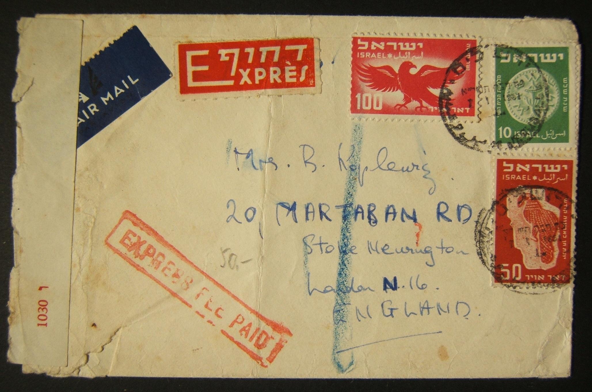 1/1951 الوزن الزائد البريد السريع إلى المملكة المتحدة باستخدام الطوابع البريدية 50pr و 100pr 1st البريد الجوي