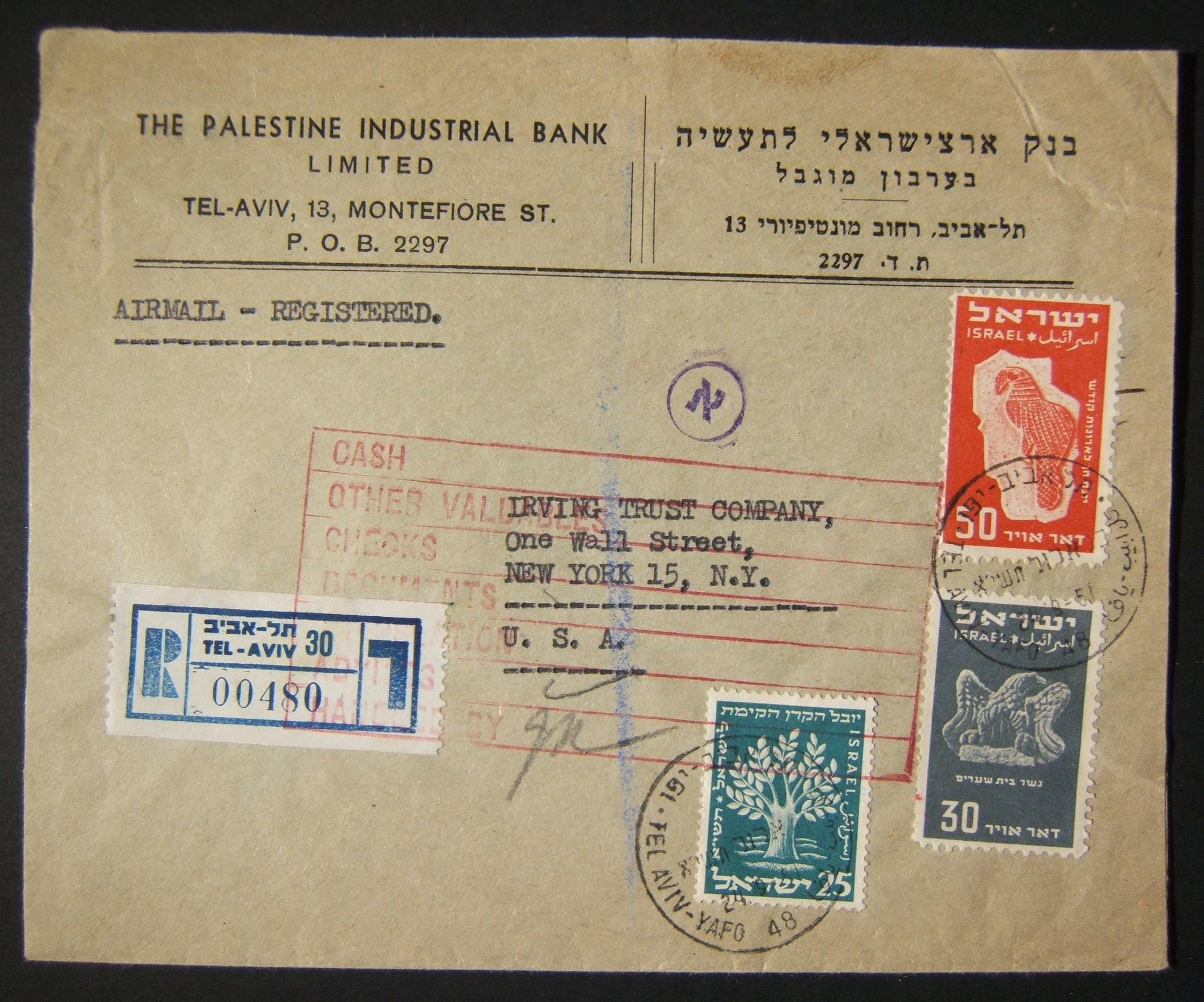 1950 1st airmail / PO's, rates & routes: 24-9-1951 business stationary registered airmail commercial cover ex TLV to NYC franked 105pr at the FA-2a period rate (80pr letter + 25pr