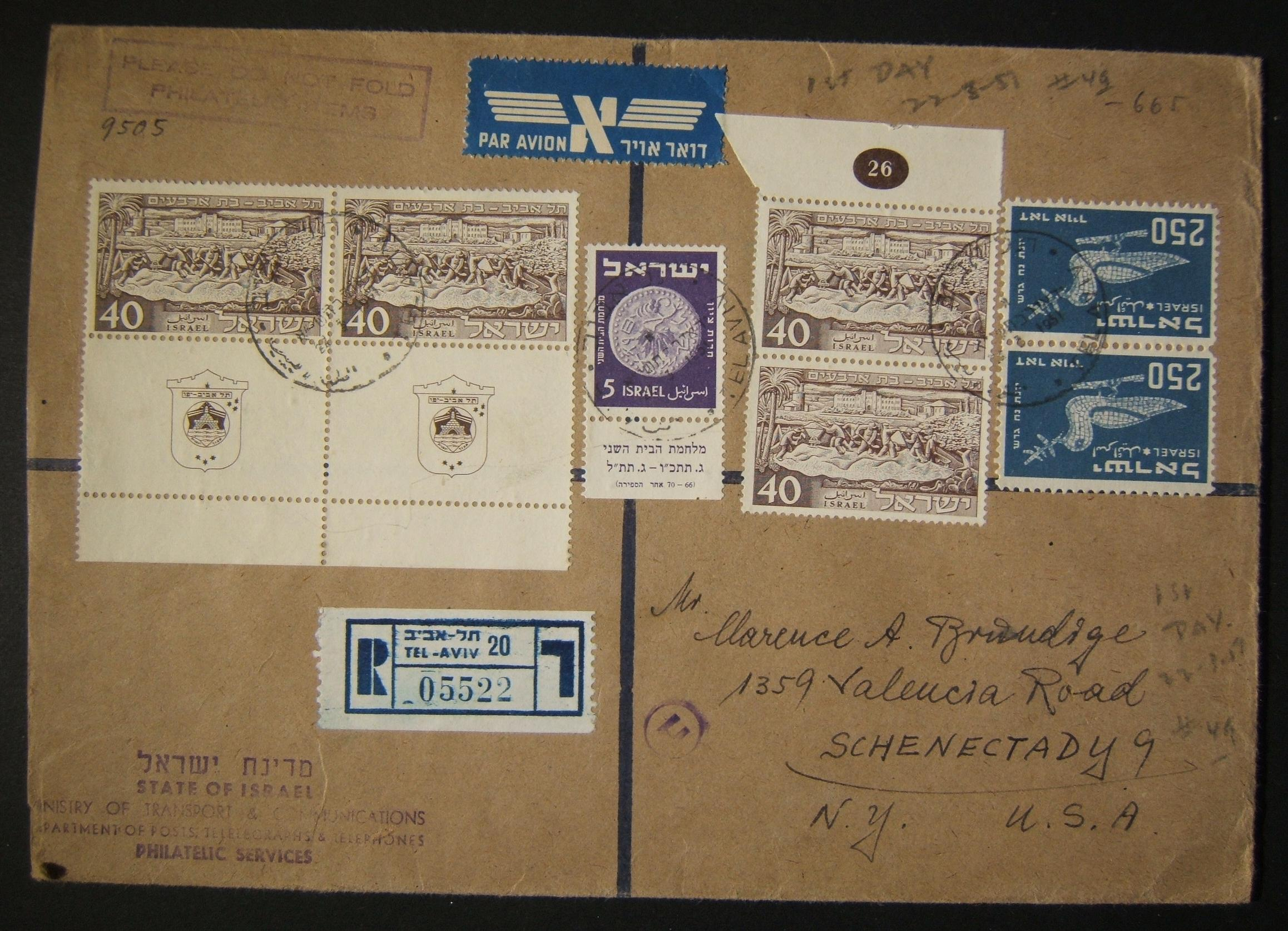 22-3-1951 heavy mail OHMS Reg. Envelope (No.172) ex TLV to NEW YORK franked 665pr at the FA-2a period rate (80pr letter + 25pr reg. + 14x40pr R-letter extra 10g we