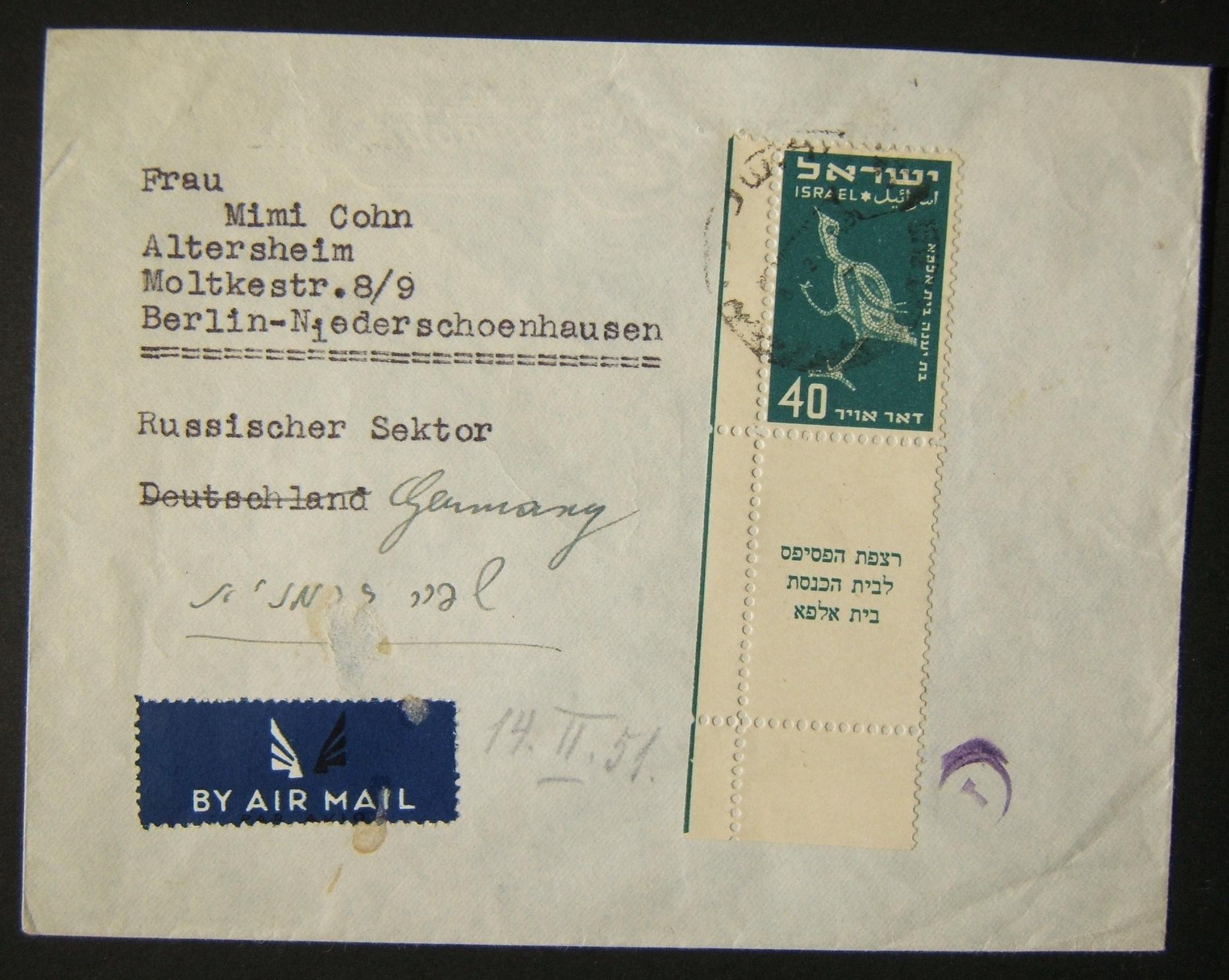 1951 إرسال بريد إلكتروني خاضع للرقابة إلى EAST BERLIN مستخدمًا ختم بريد 40Pr 1st Airmails كامل