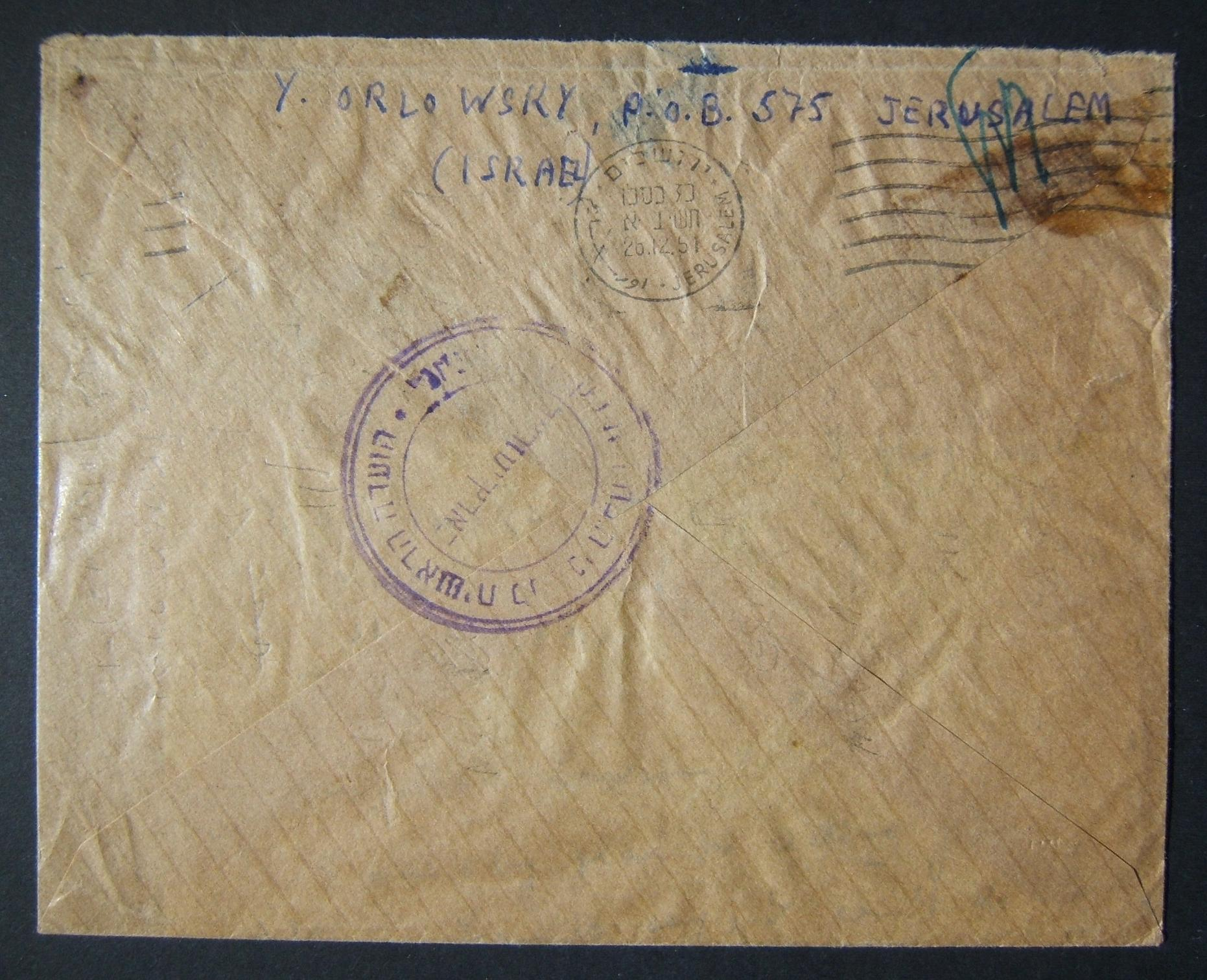 1950 1st airmail / PO's, rates & routes: 11-1-1952 reused cover (ex Pardes Hana BO to Jerusalem, 25-26/12/51, with cancelled 15pr frank & pre-existing Mandate era back-stamped orga