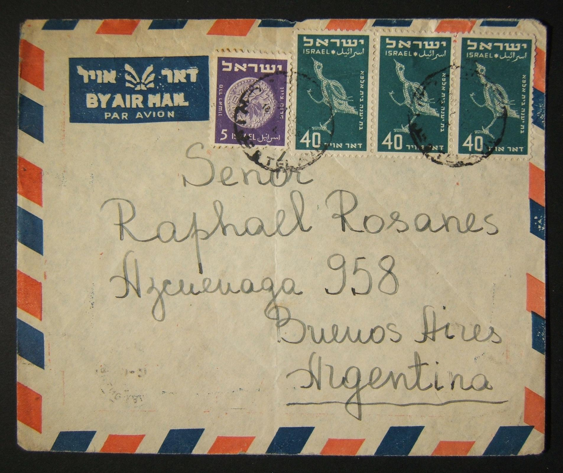 1950 1st airmail / PO's, rates & routes: 18-7-1950 Israeli airmail stationary cover ex TLV to ARGENTINA franked 125pr at the FA-2a period rate using horizontal strip 3x 40pr (Ba34)