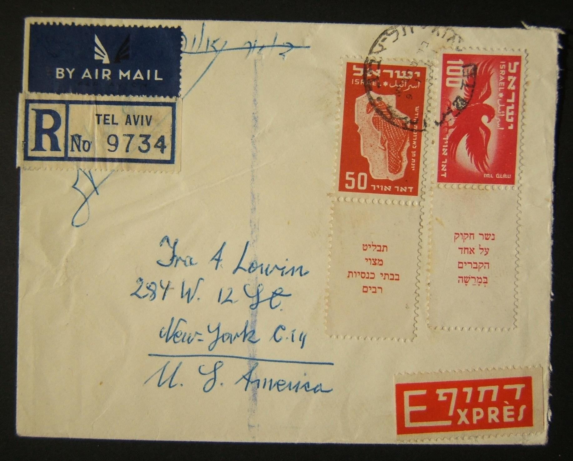 1/1951 express airmail to US using half-tabbed 50pr & 100pr 1st Airmail stamps