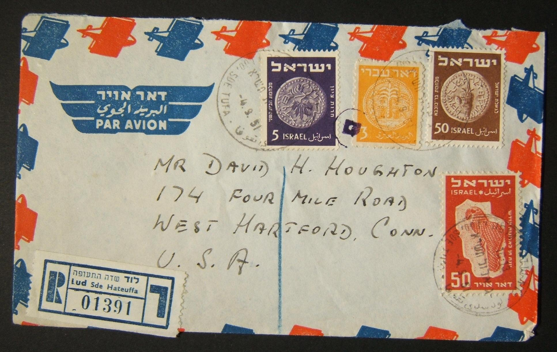 1950 1st airmail / PO's, rates & routes: 4-9-1951 registered Israeli airmail stationary cover ex LUDD SDE TUFA (Lod Airport) to WEST HARTFORD franked 108pr at the FA-2a period rate