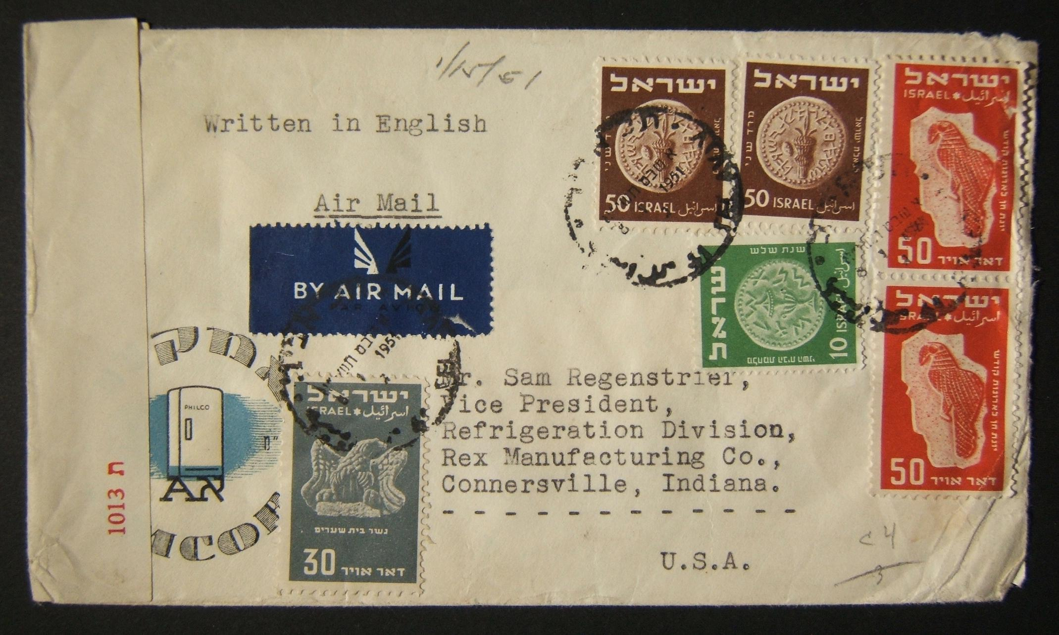 1950 1st airmail / PO's, rates & routes: 8-1-1951 business stationary airmail commercial cover ex TLV to INDIANA franked 240pr at the FA-2a period rate (80pr letter + 3x50pr additi