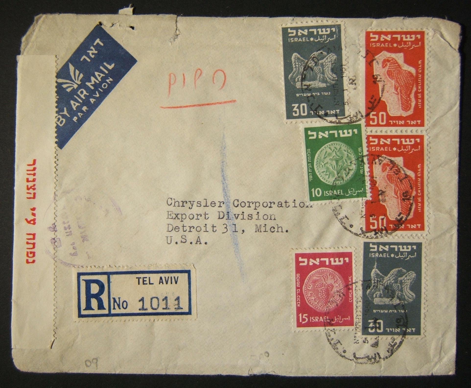 1950 1st airmail / PO's, rates & routes: 5-1-1951 registered Israeli business airmail stationary commercial cover ex TLV to DETROIT franked 185pr at the FA-2a period rate (80pr let