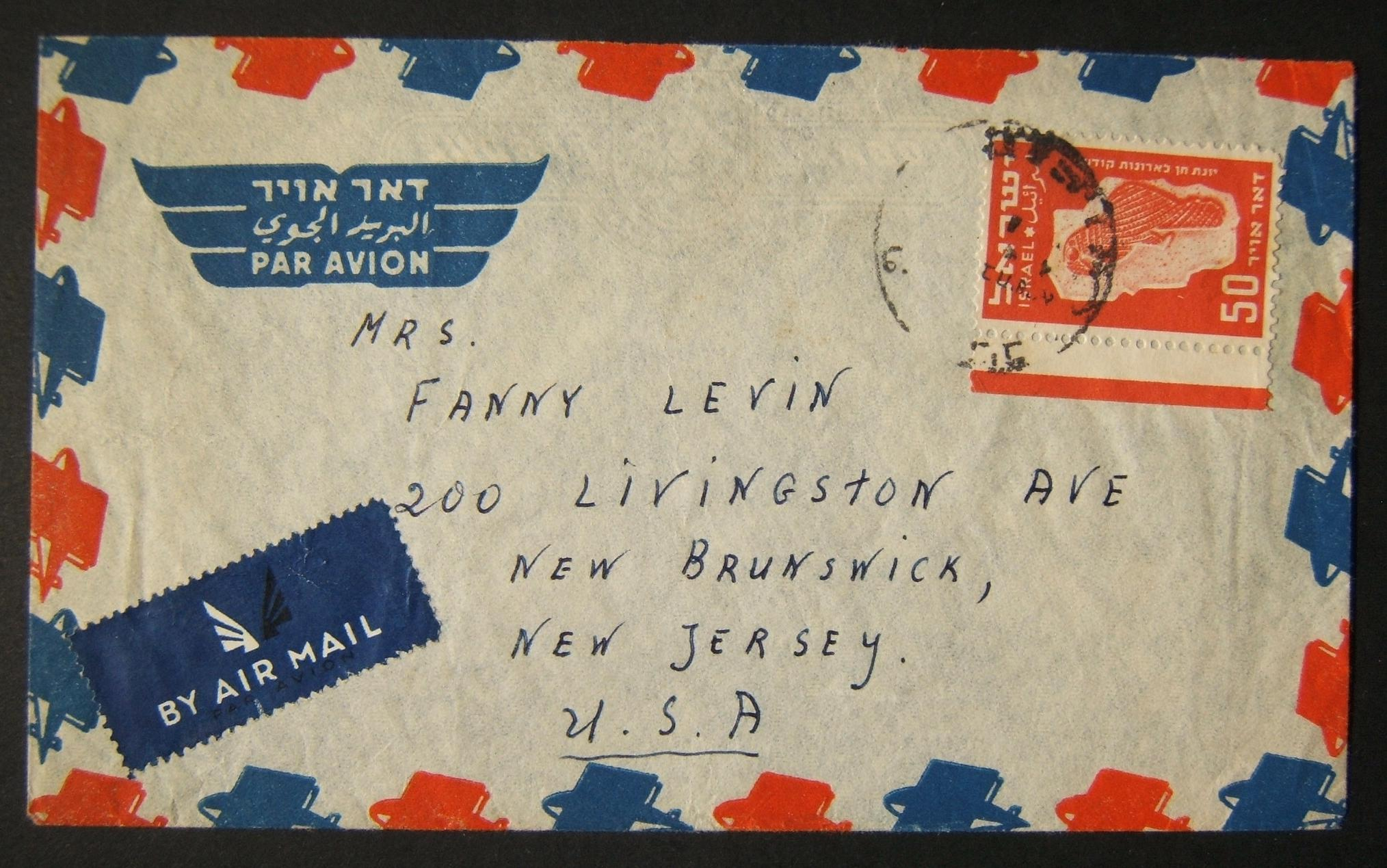 1950 1st airmail / PO's, rates & routes: 4-8-1951 Israeli airmail stationary cover ex TLV to NEW JERSEY franked 50pr at the FA-2a period rate for an air letter (unusually as this i