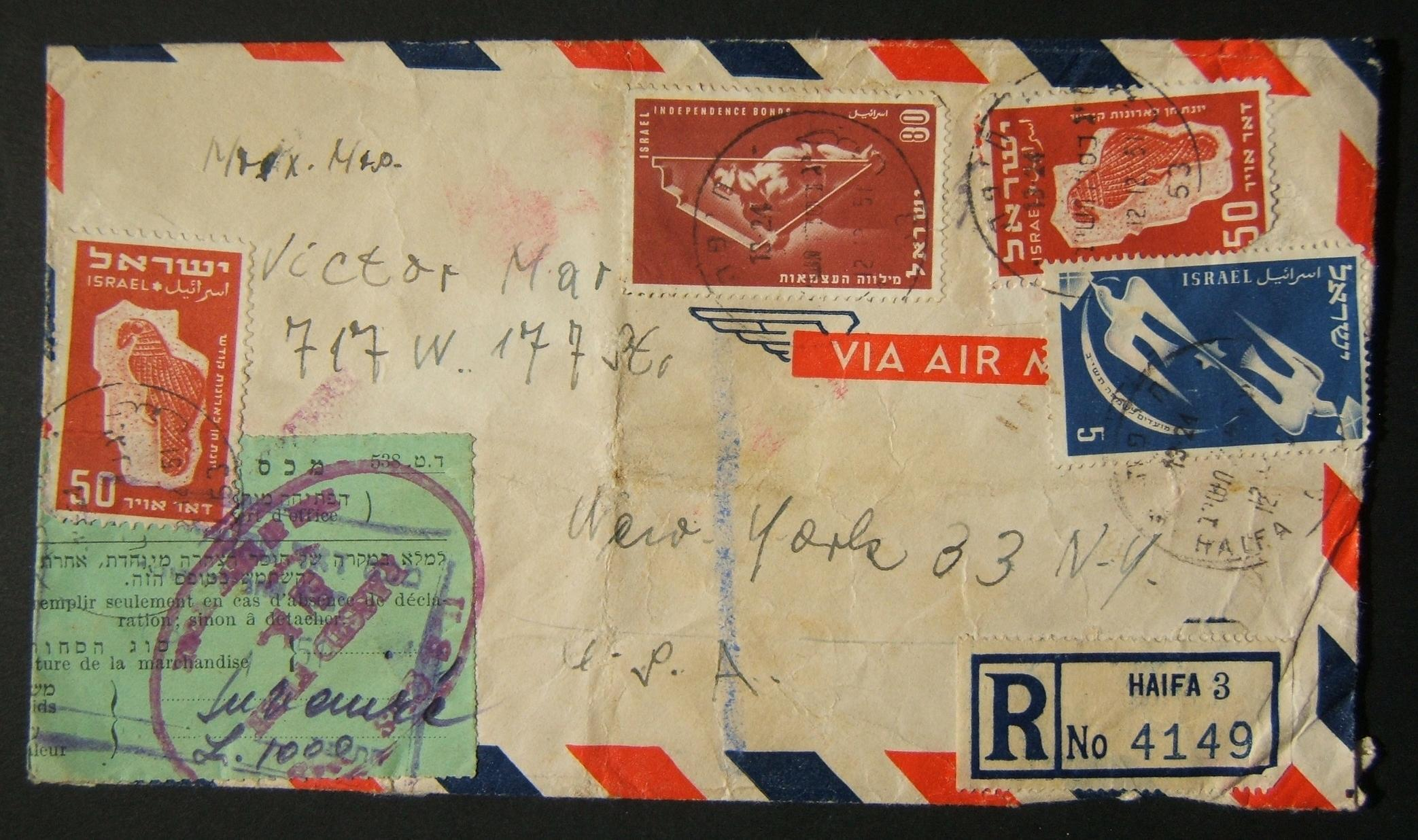 1950 1st airmail / PO's, rates & routes: 12-12-1951 registered airmail cover ex HAIFA to NYC with customs declaration form 538 attached to lower left, franked 185pr at the FA-2a pe