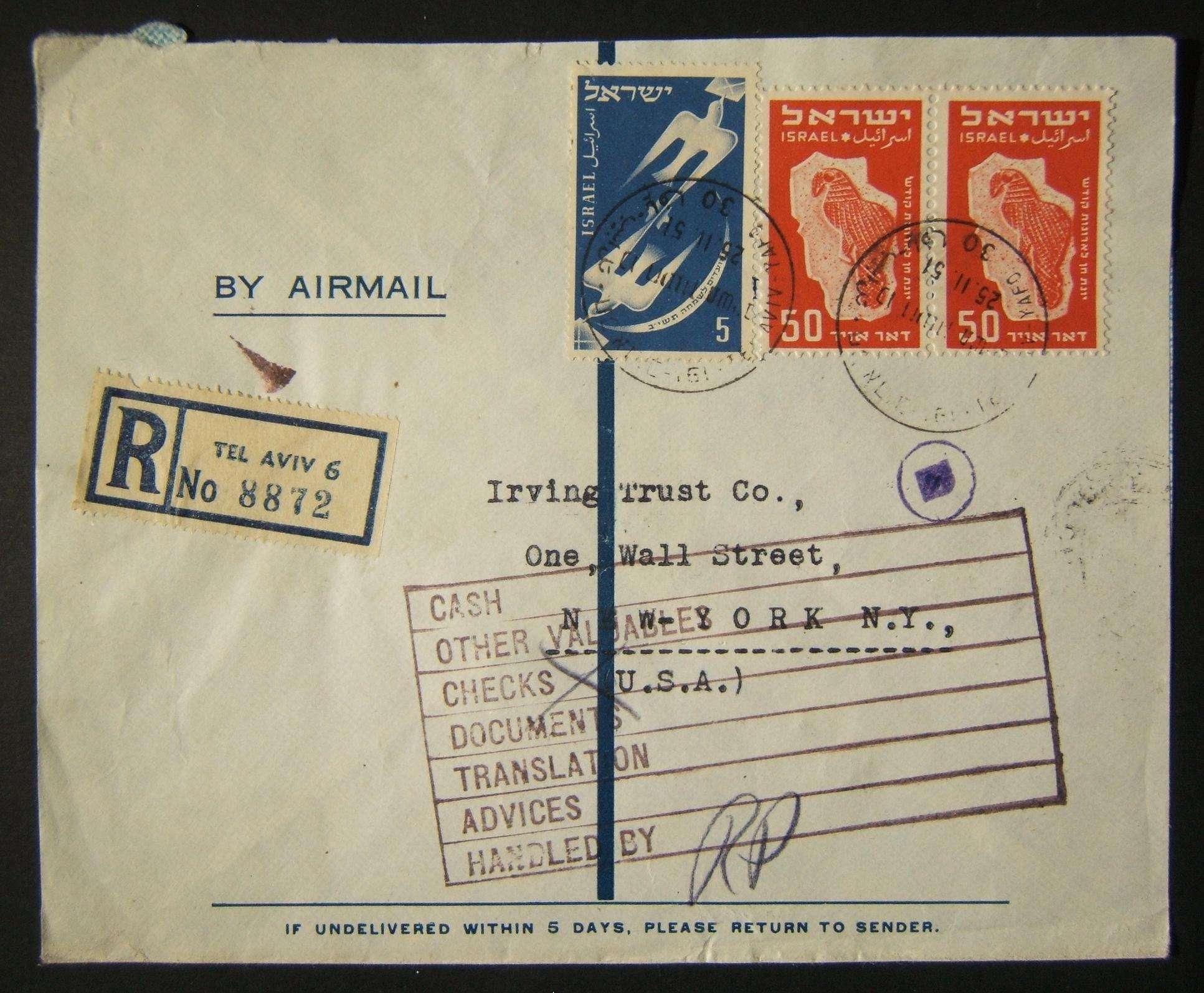 1950 1st airmail / PO's, rates & routes: 25-11-1951 business stationary registered airmail commercial cover ex TLV to NYC, franked 105pr at the FA-2a period rate (80pr letter + 25p