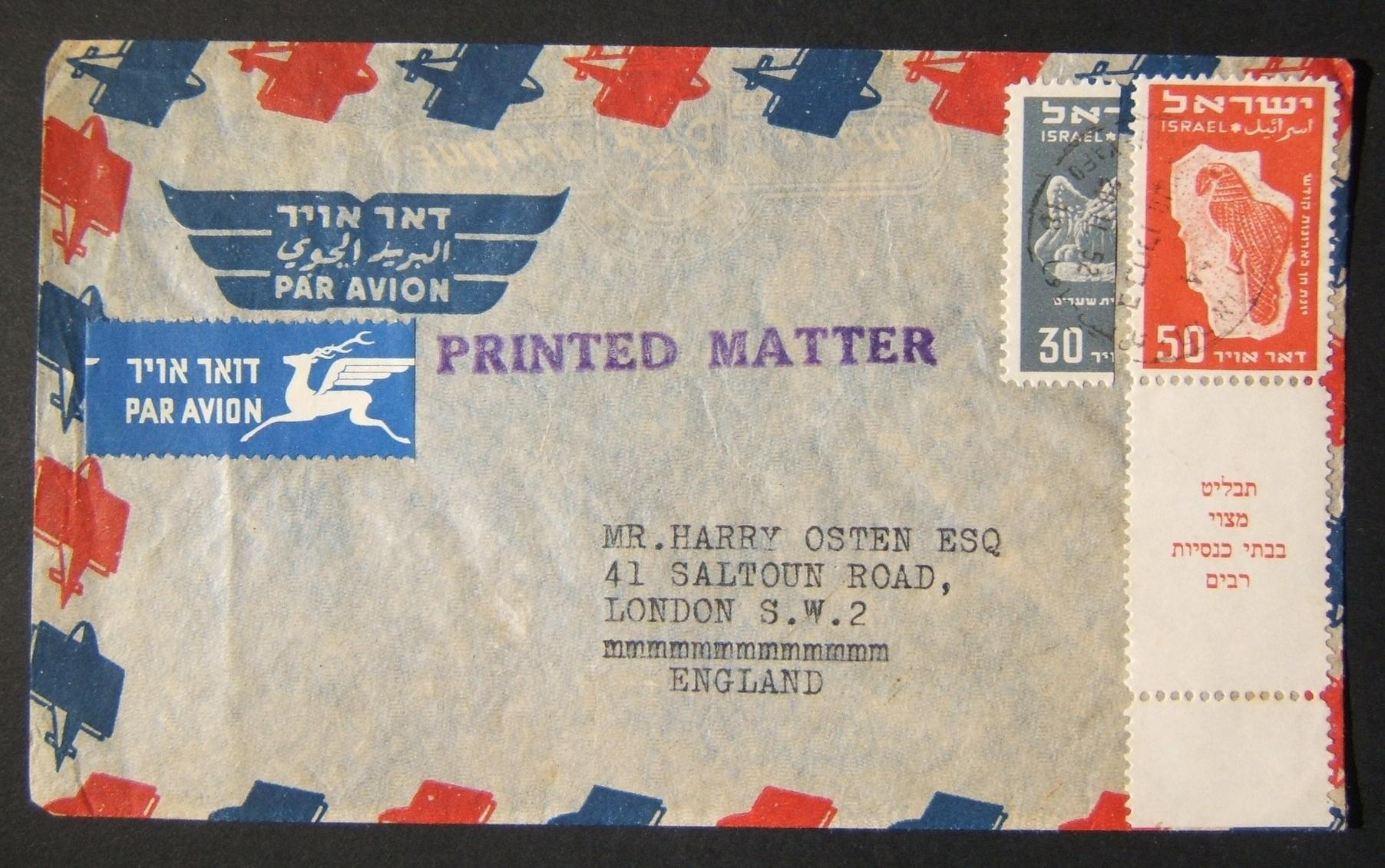 1950 1st airmail / PO's, rates & routes: 20-11-1952 Israeli airmail stationary printed matter cover ex TLV to LONDON franked 80pr - 10pr short of the FA-3a period pm rate - and not