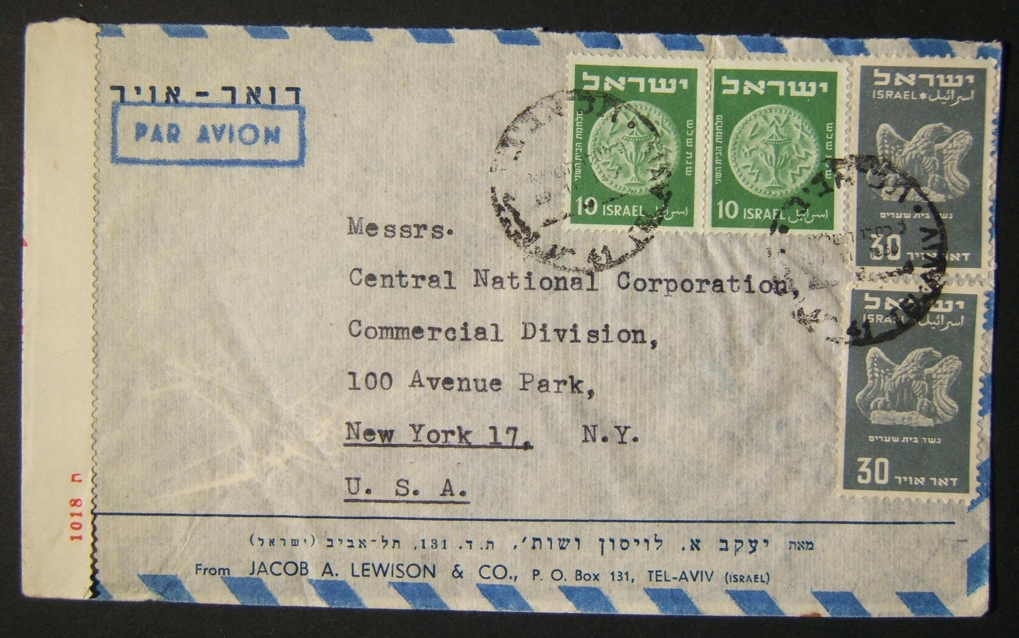 1950 1st airmail / PO's, rates & routes: 29-11-1950 business stationary commercial airmailed cover ex TLV to NYC franked 80pr at the FA-2a period rate using 2x 30pr (Ba33) + 2x 10p
