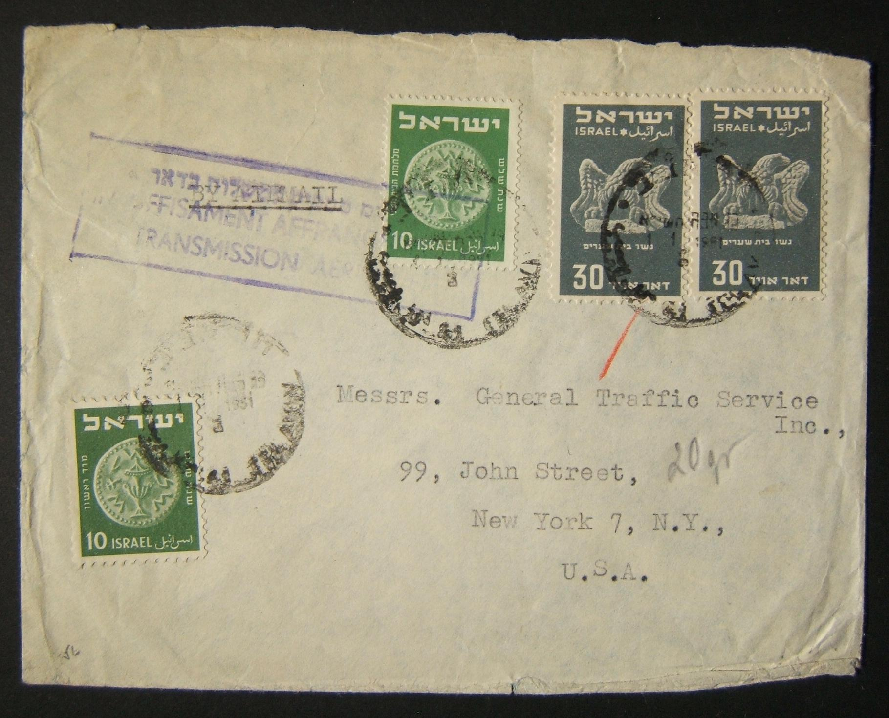 1/1951 mail to US underfranked for airmail so sent by sea; instructional marking