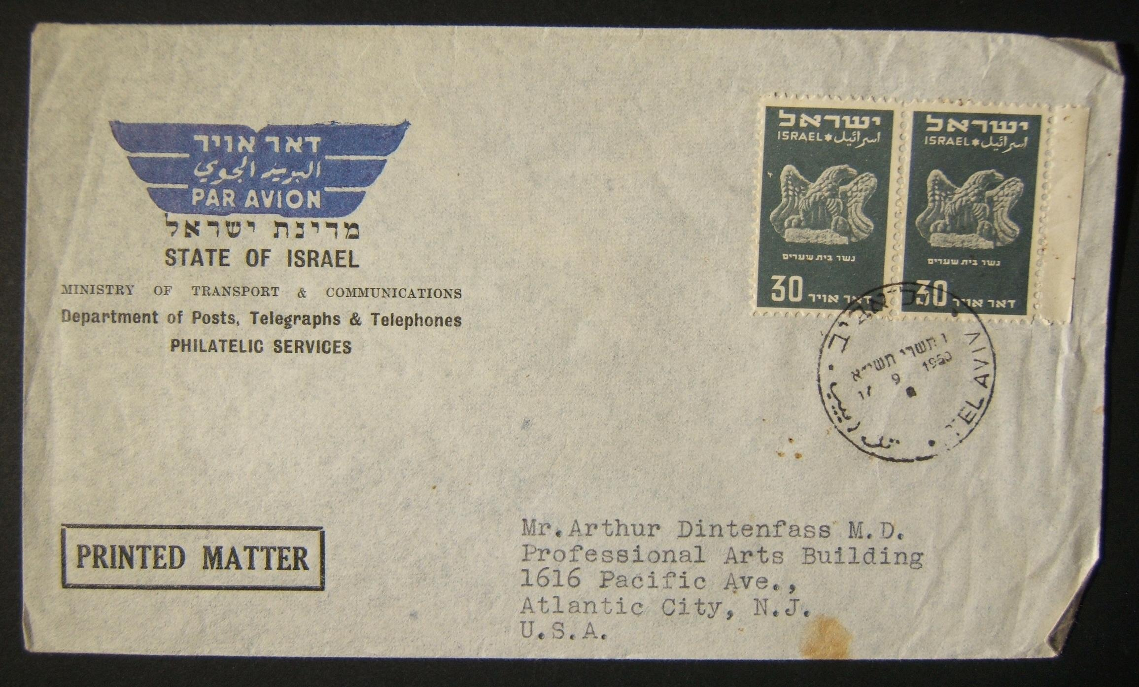 1950 1st airmail / PO's, rates & routes: 17-9-1950 government airmail stationary printed matter cover ex TLV (Philatelic Service) to NEW JERSEY franked 60pr at the FA-2a period pm