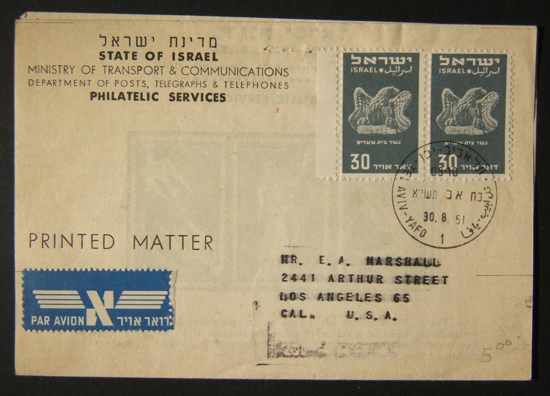 1950 1st airmail / PO's, rates & routes: 30-8-1951 government airmail stationary printed matter sheetlet ex TLV (Philatelic Service) to LOS ANGELES franked 60pr at the FA-2a period