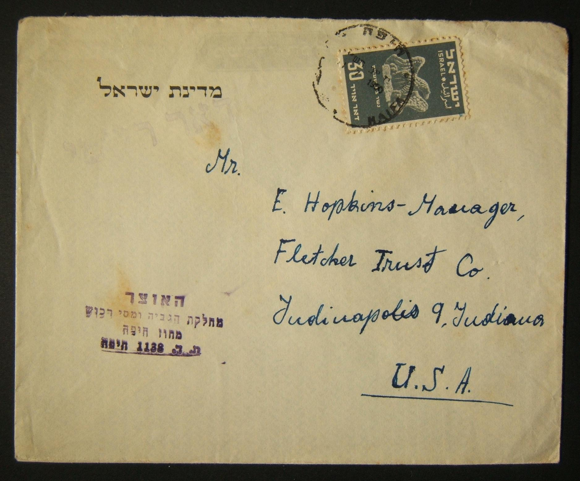 1950 1st airmail / PO's, rates & routes: 31-7-1951 government stationary surface mailed cover ex department of collections and property tax HAIFA to USA franked 30pr at the SU-2 pe