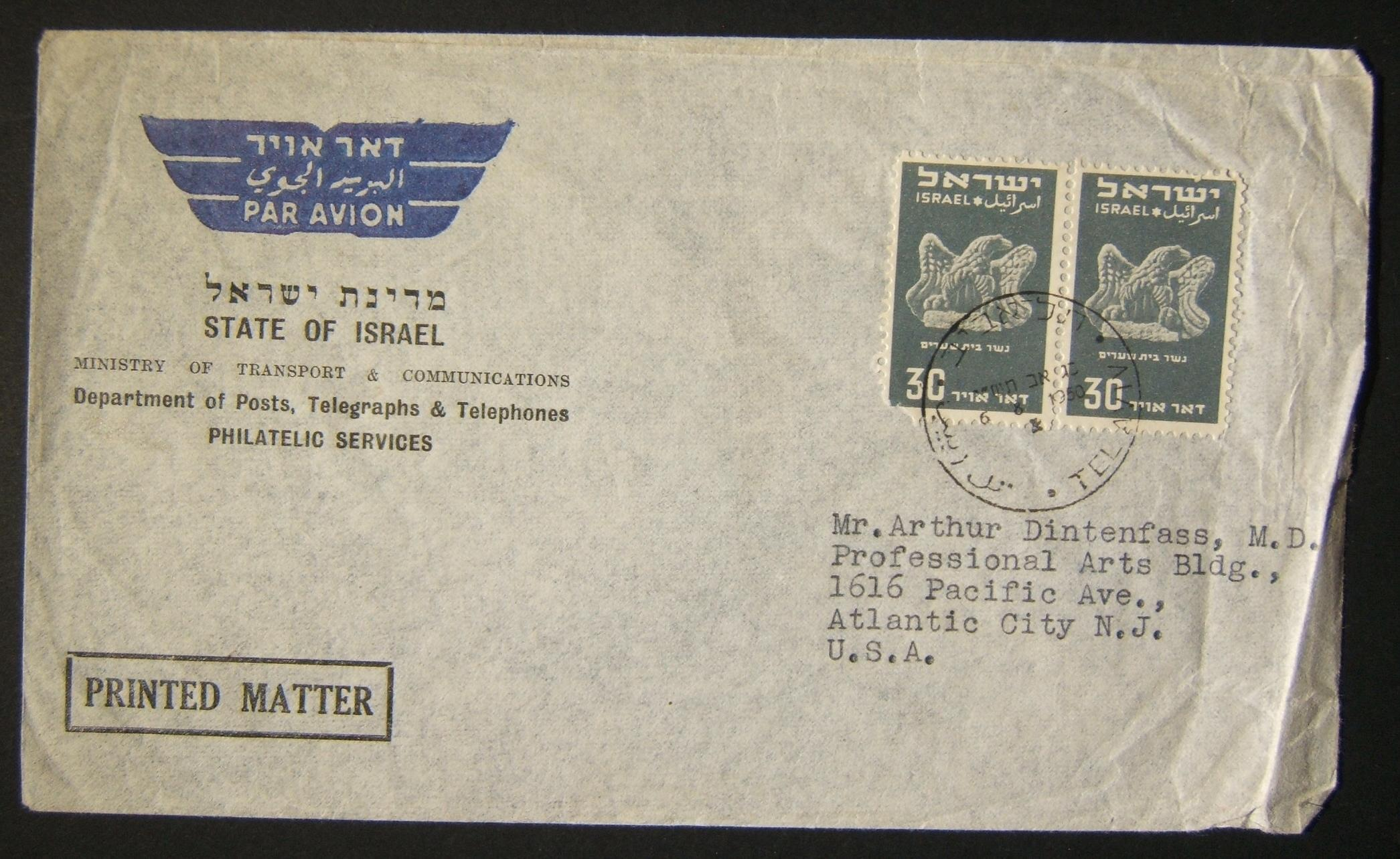 1950 1st airmail / PO's, rates & routes: 6-8-1950 government airmail stationary printed matter cover ex TLV (Philatelic Service) to NEW JERSEY franked 60pr at the FA-2a period pm r